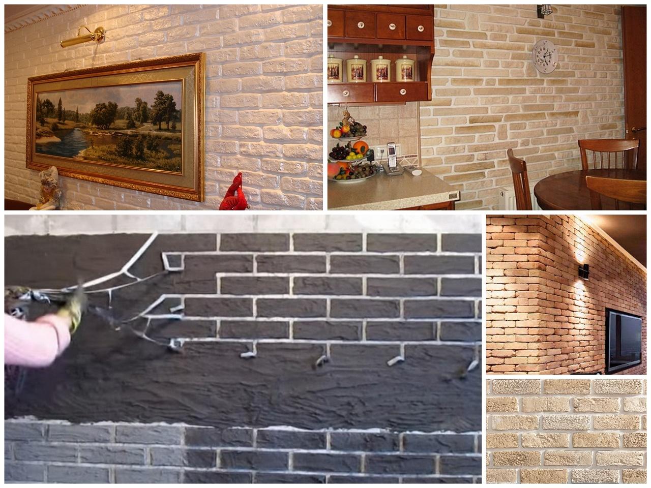 декор стен под кирпич своими руками фото центре крепости