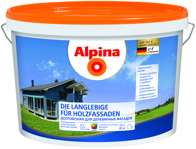 Краска Alpina Die Langlebige fur Holzfassaden