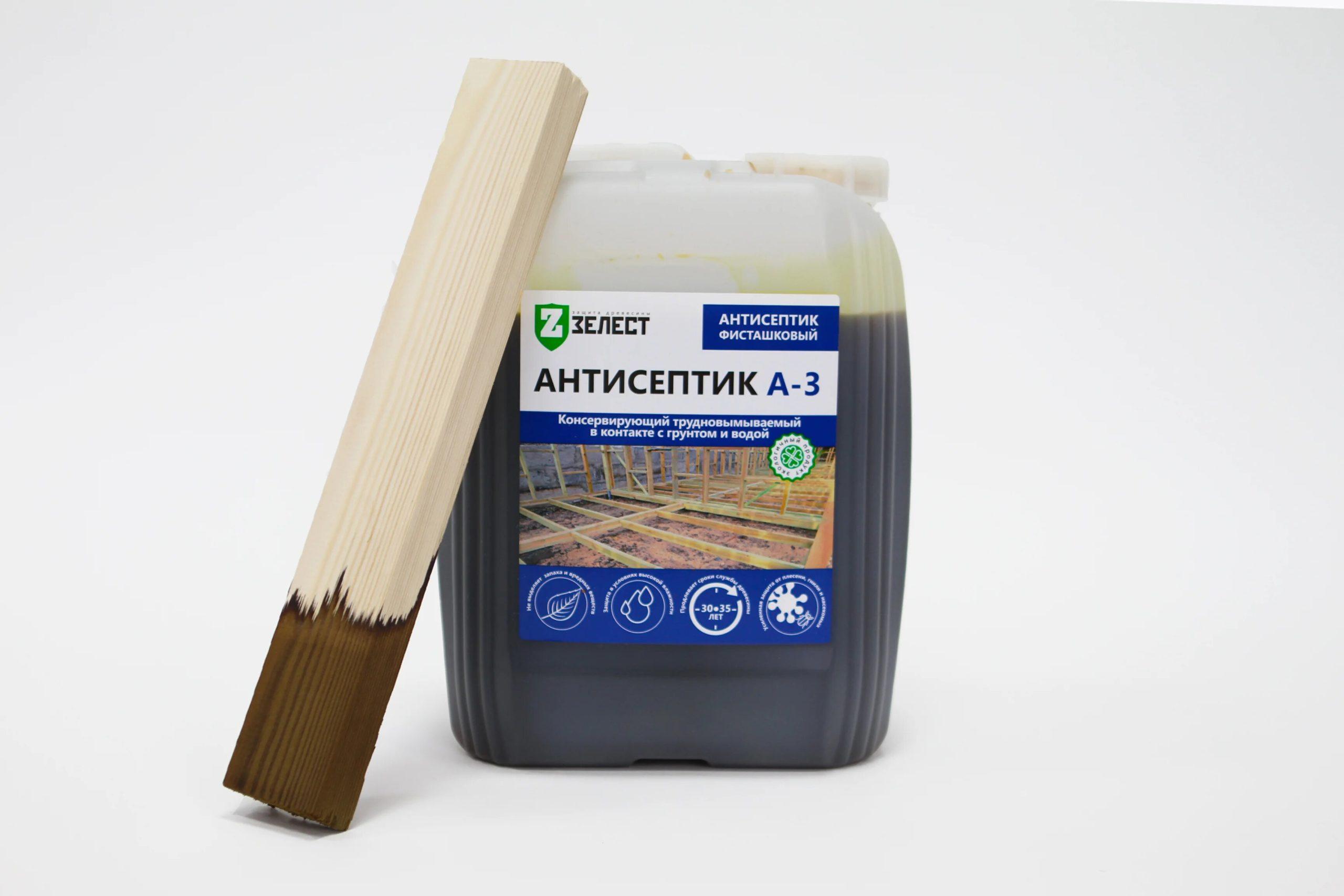 Антисептик для дерева