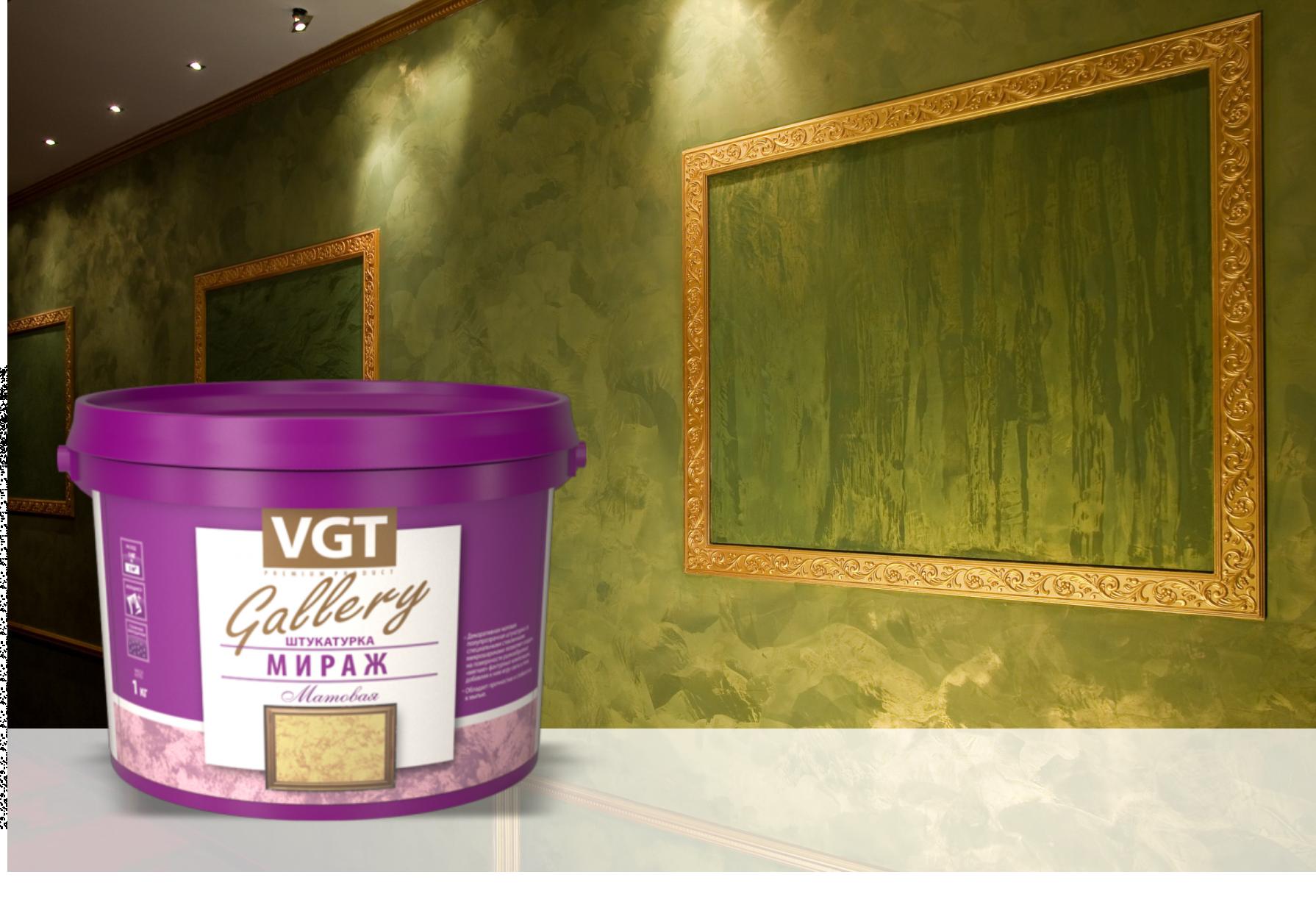 Фото фактурной краски «VGT»