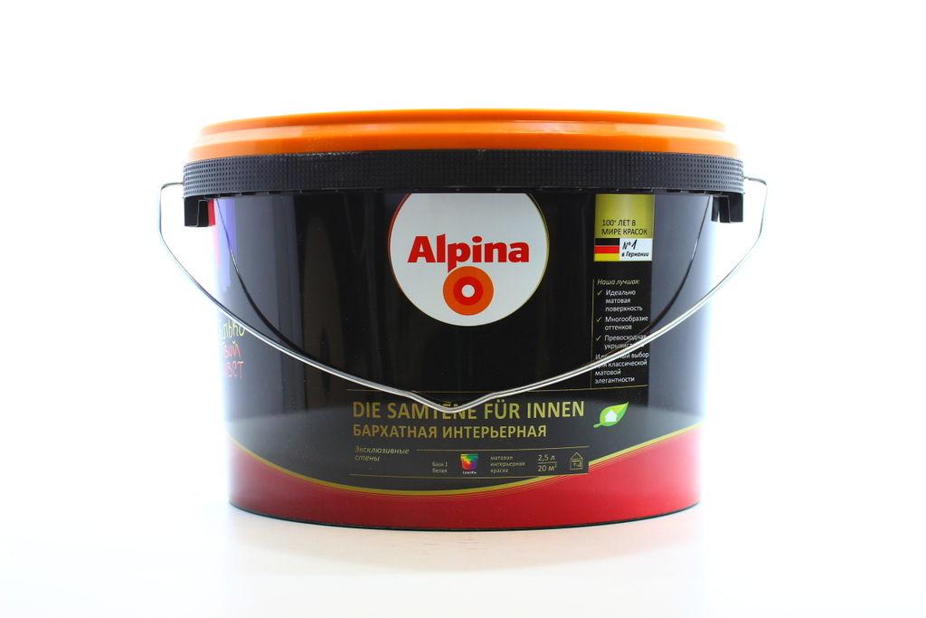 Краска Alpina Die Samtene fur Innen
