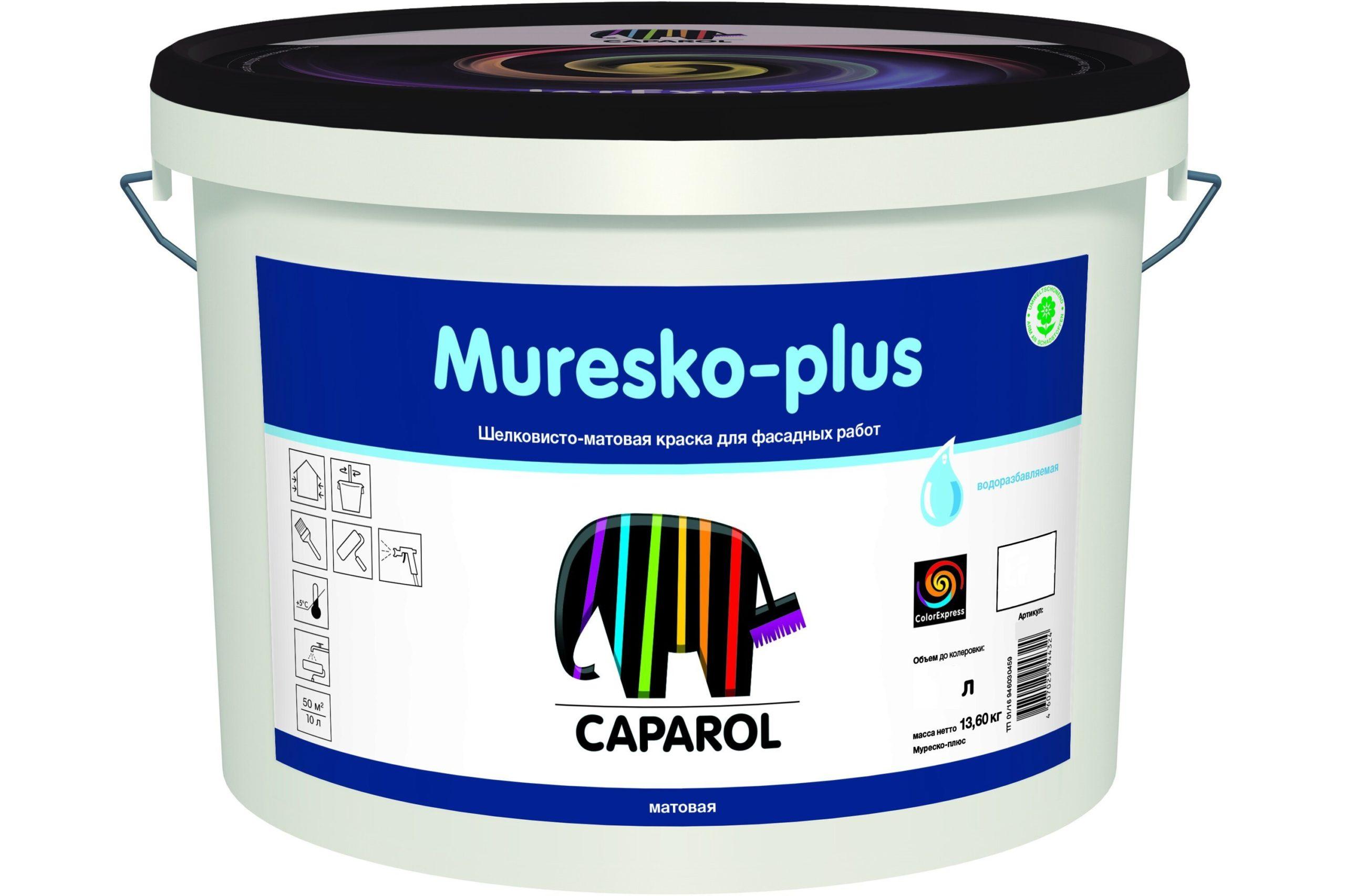 Краска Caparol Muresco-Plus