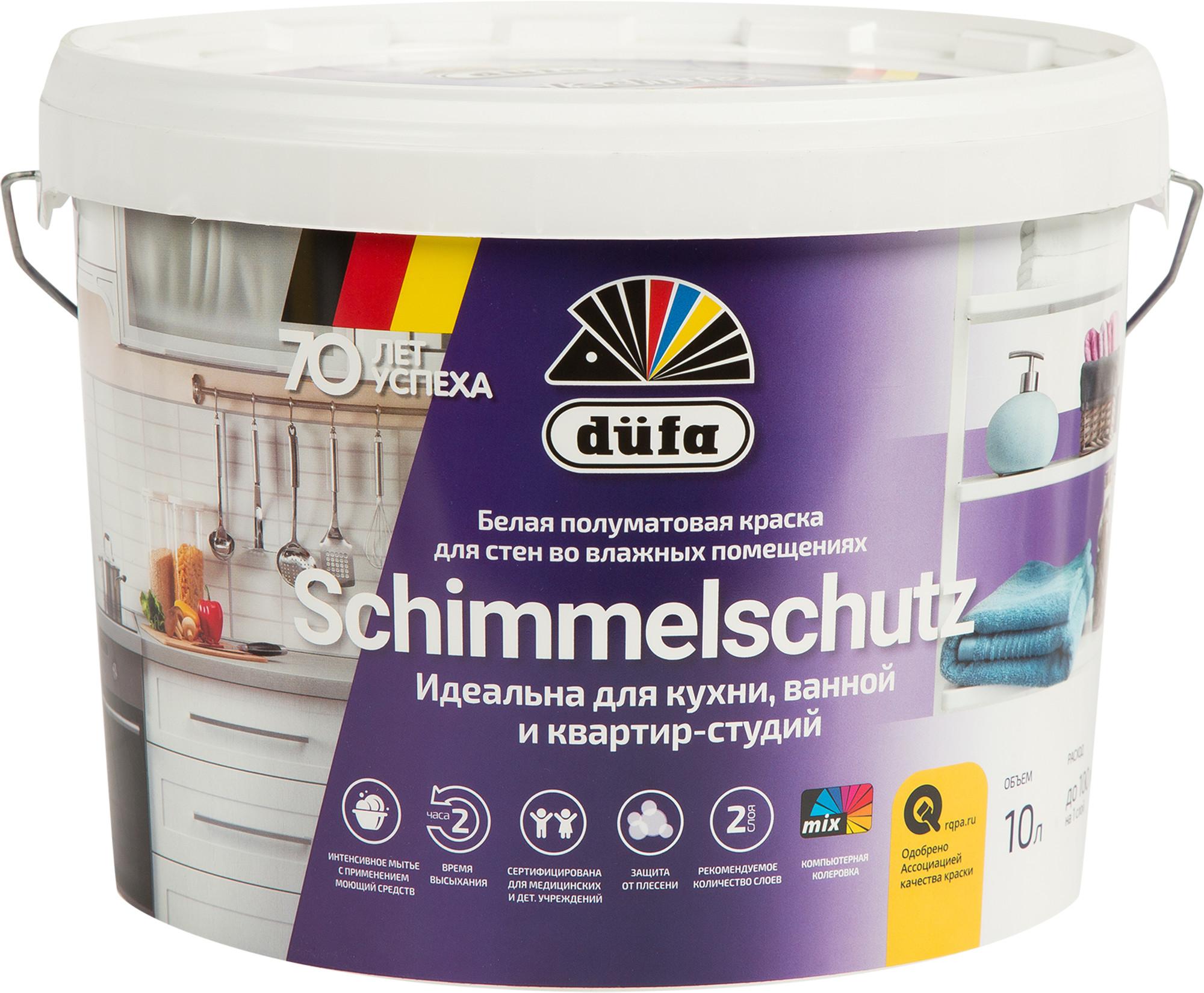 Краска Dufa для кухни