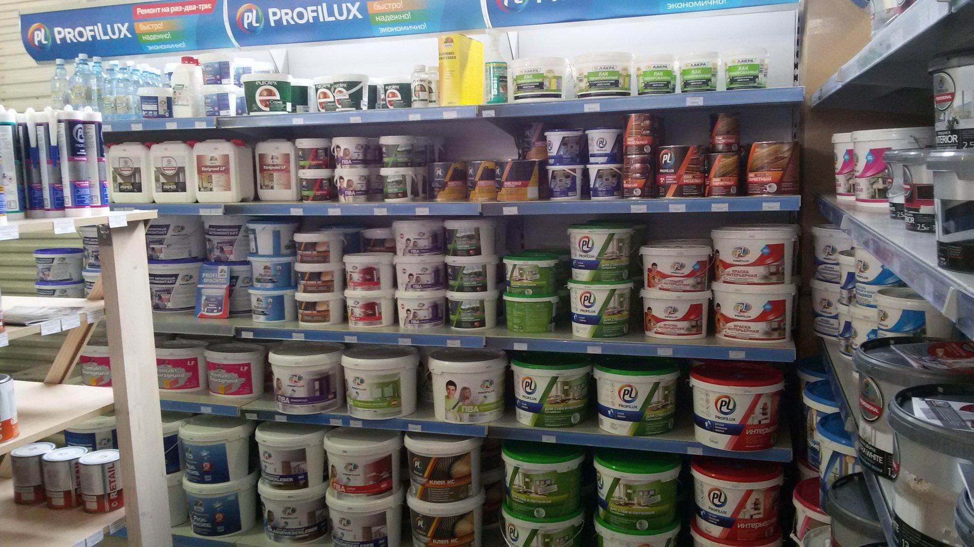 Краски Dufa в магазине