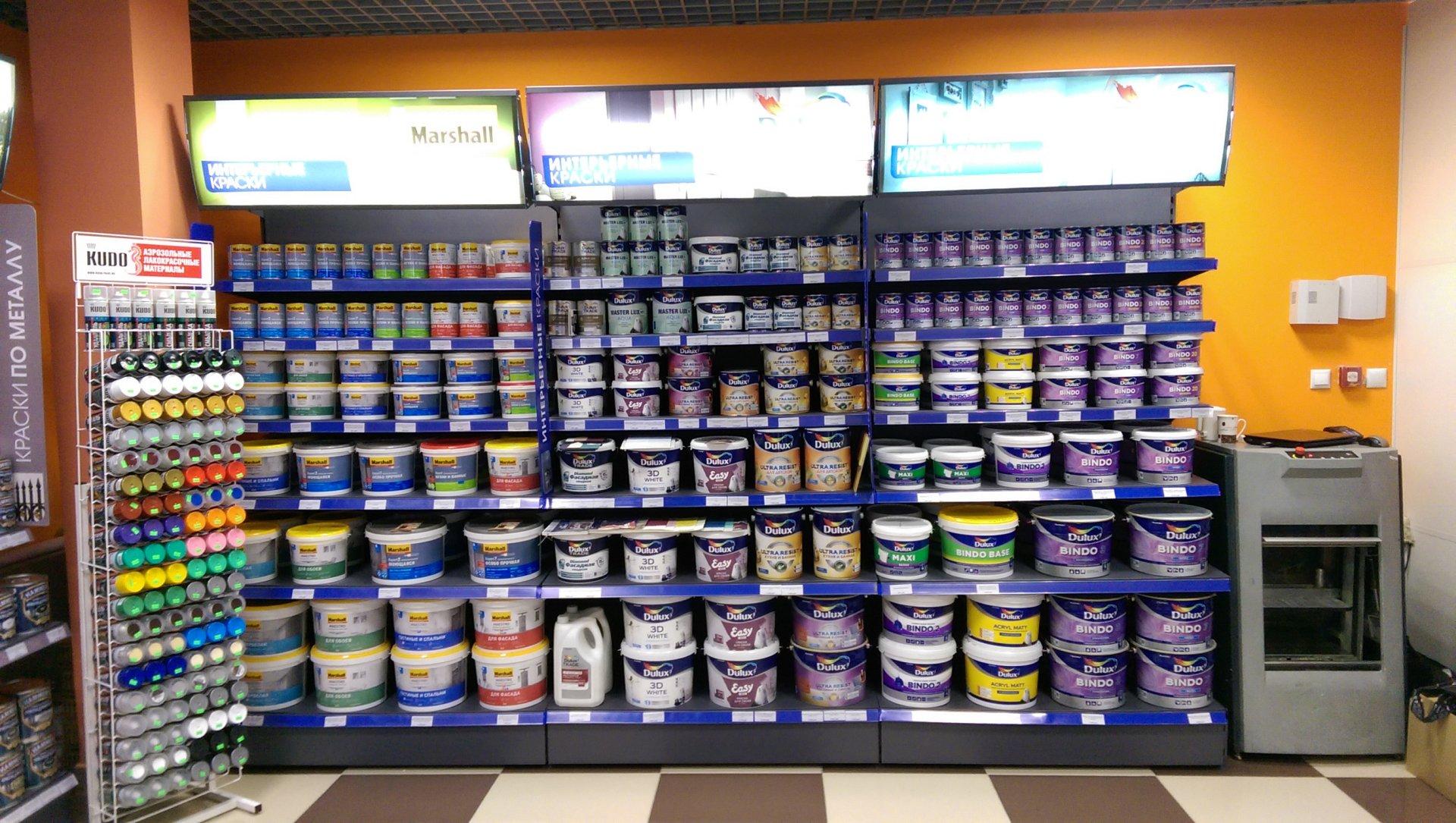 Краски Dulux в магазине