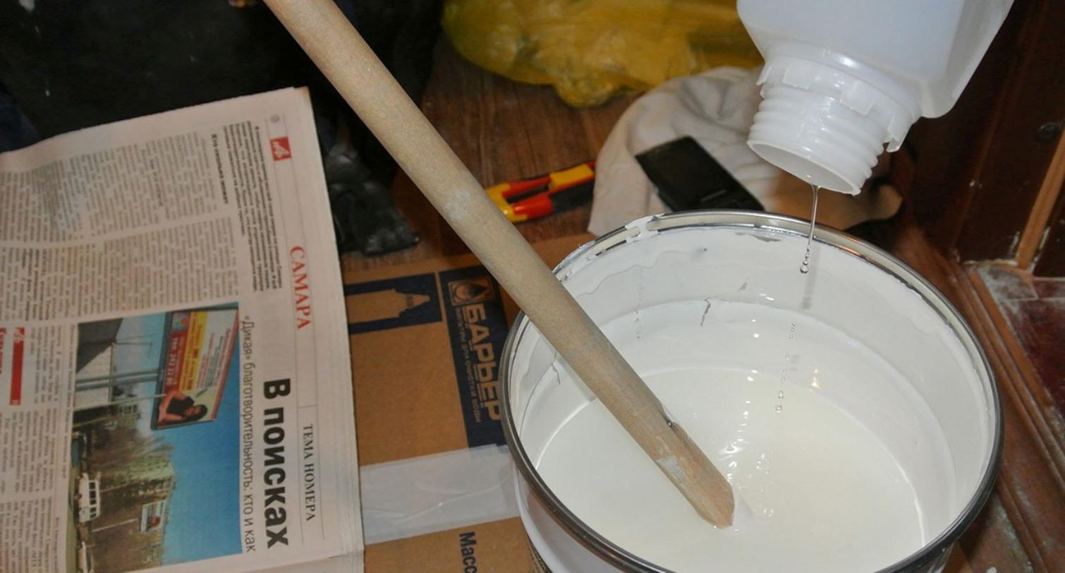 Разбавление краски для стен