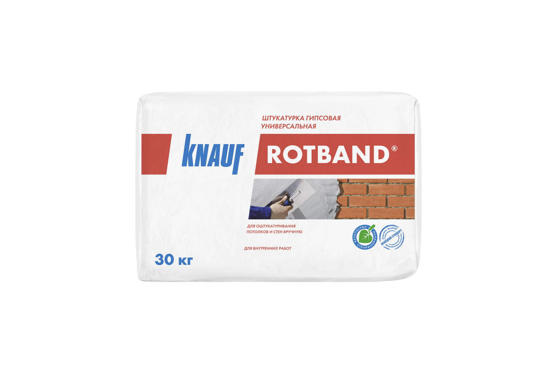 Штукатурка Rotband Knauf