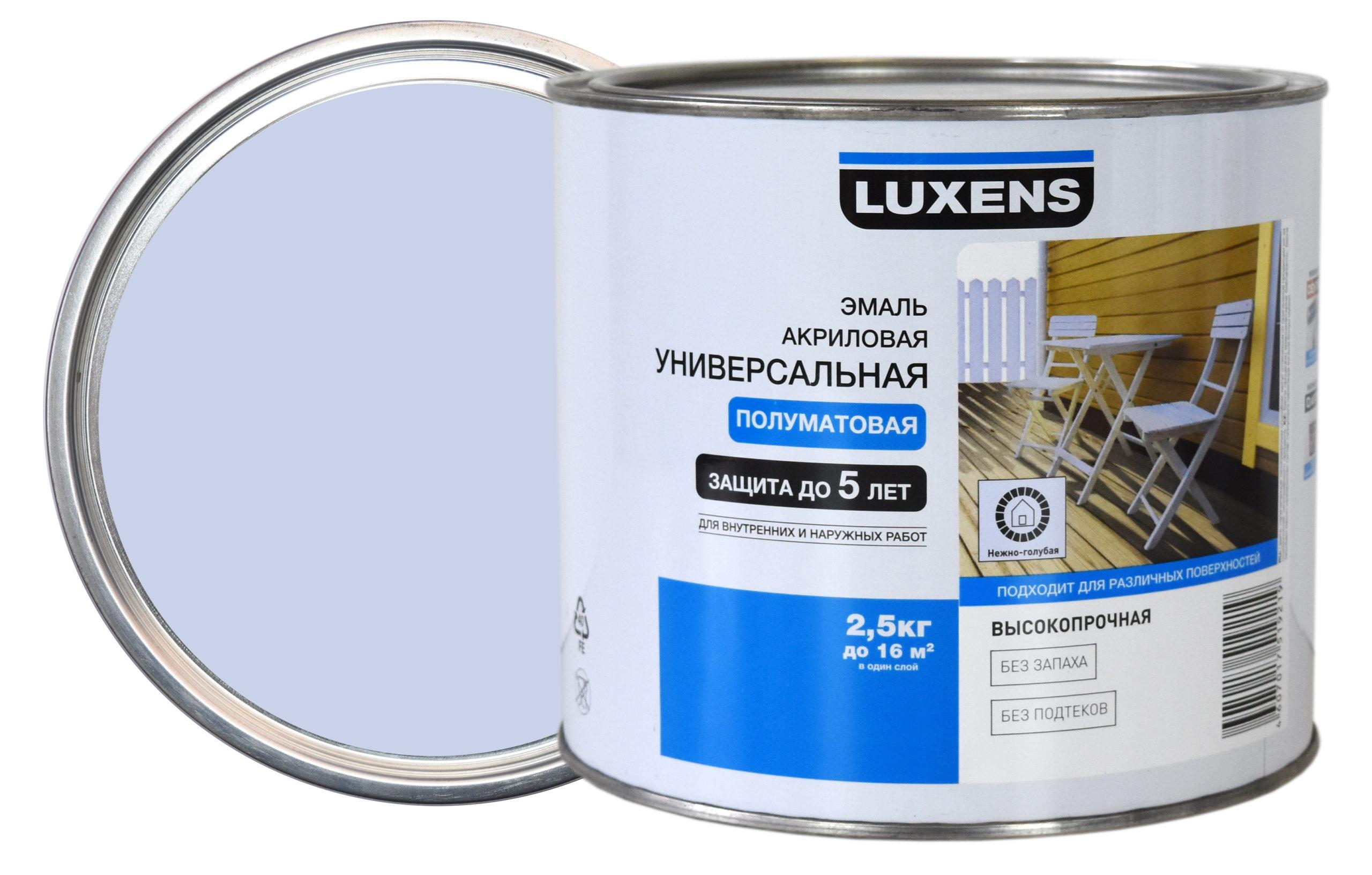 Фасадная краска Luxens
