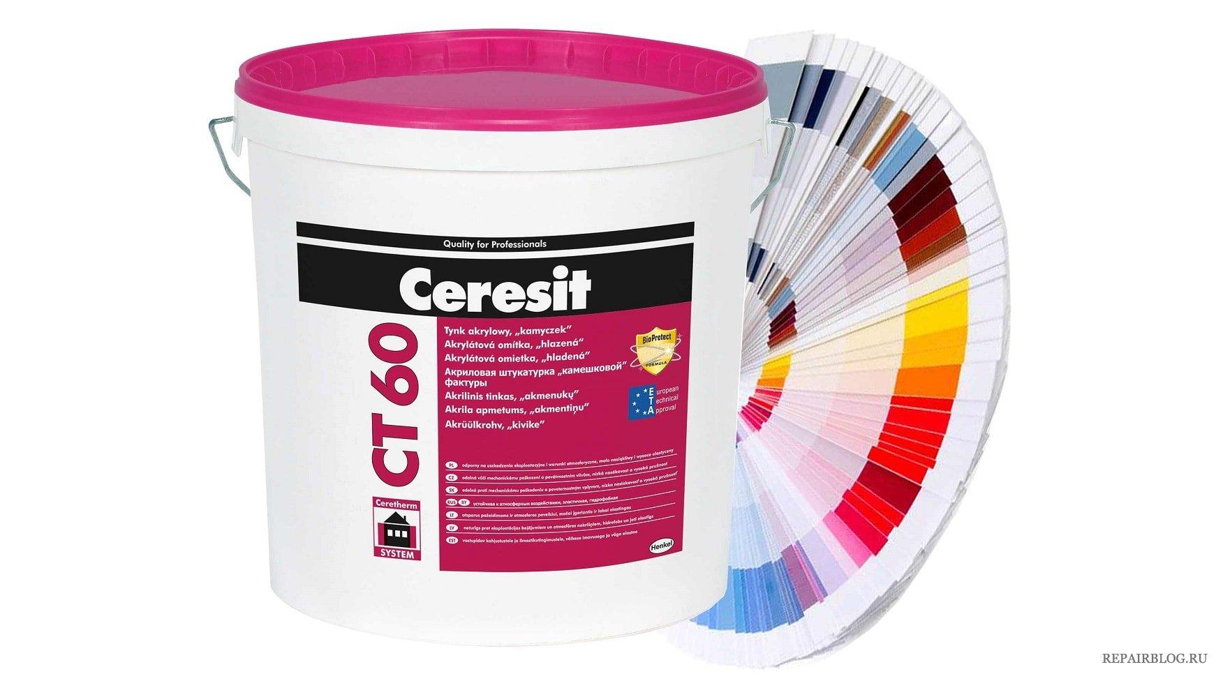 Краска Церезит