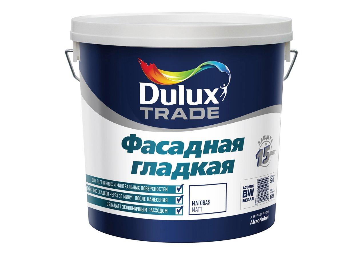 Фото краски Dulux