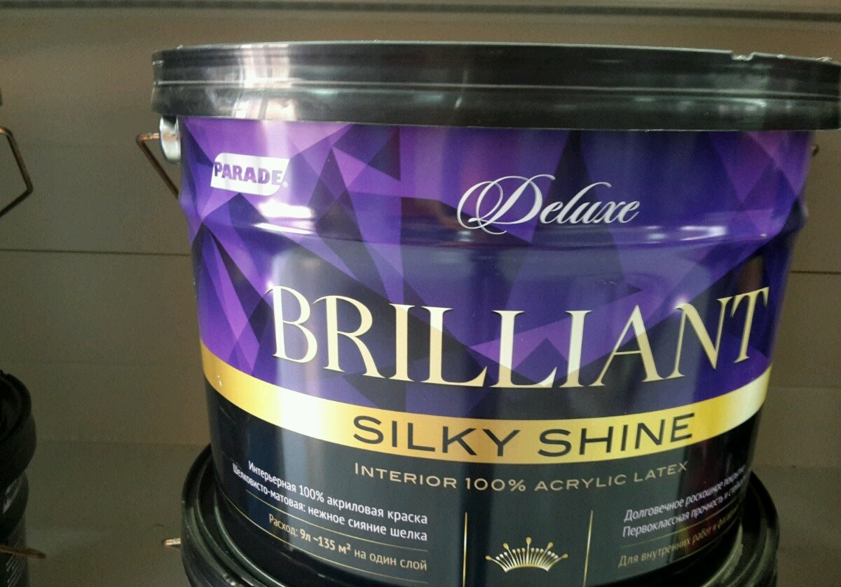 Краска Parade Deluxe Brilliant Silky Shine