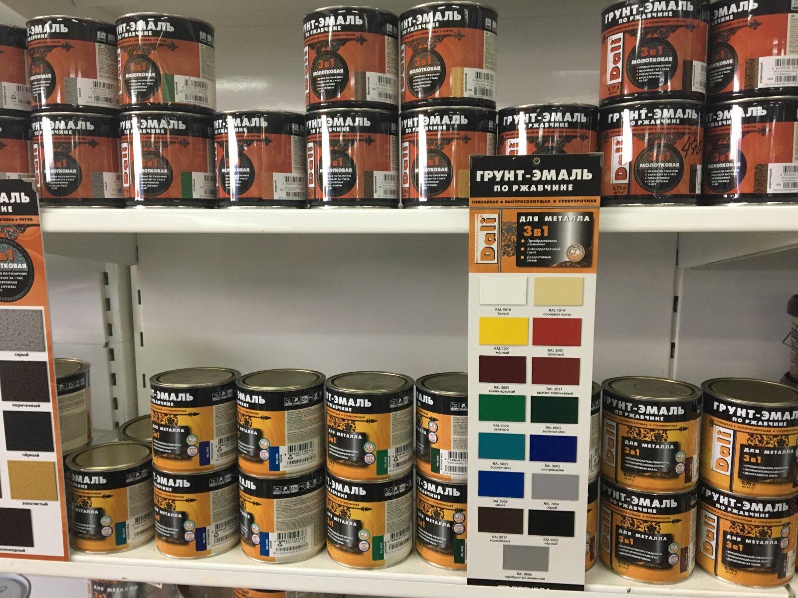 Краски DALI в магазине
