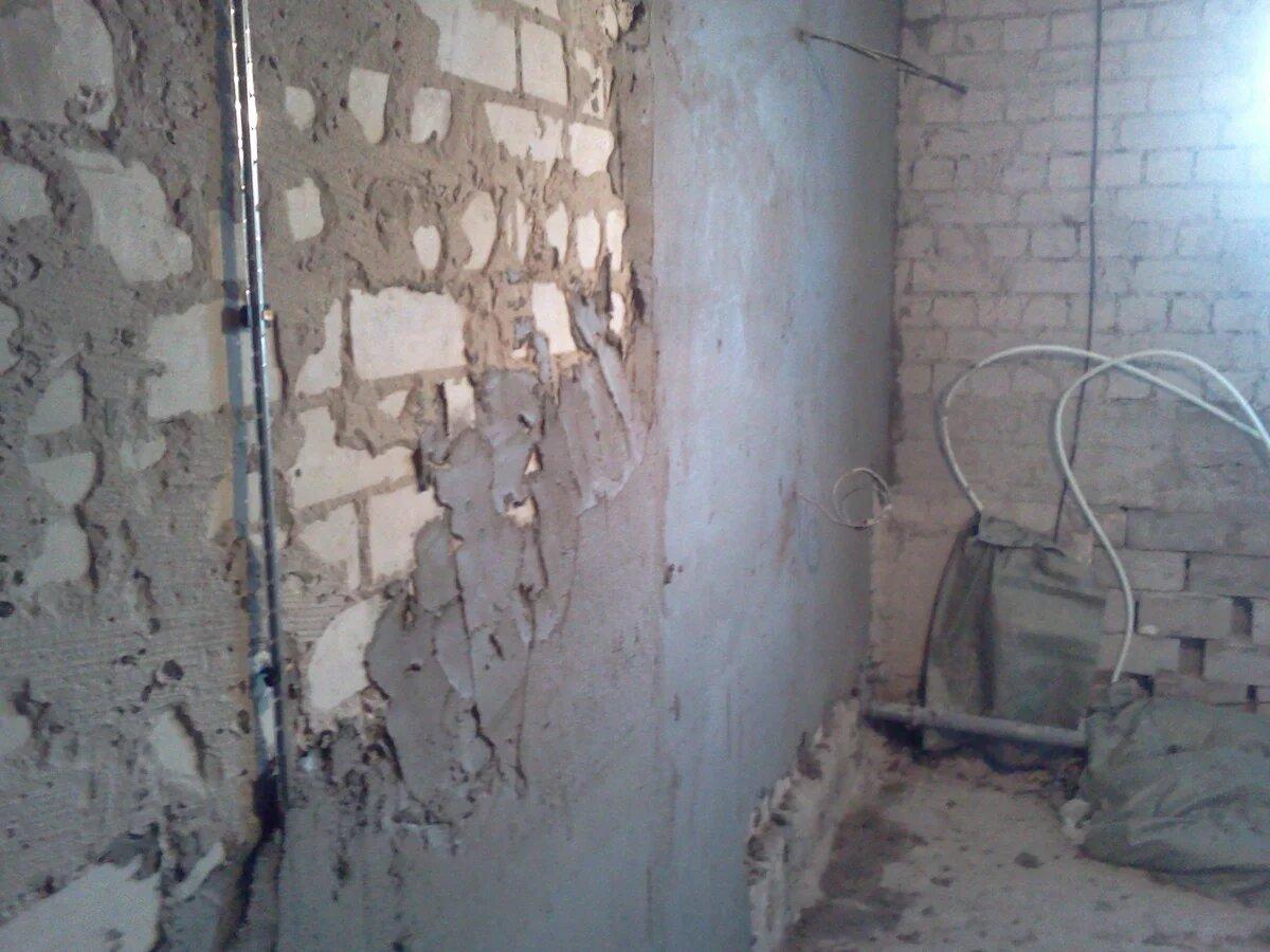 Неровные стены в квартире
