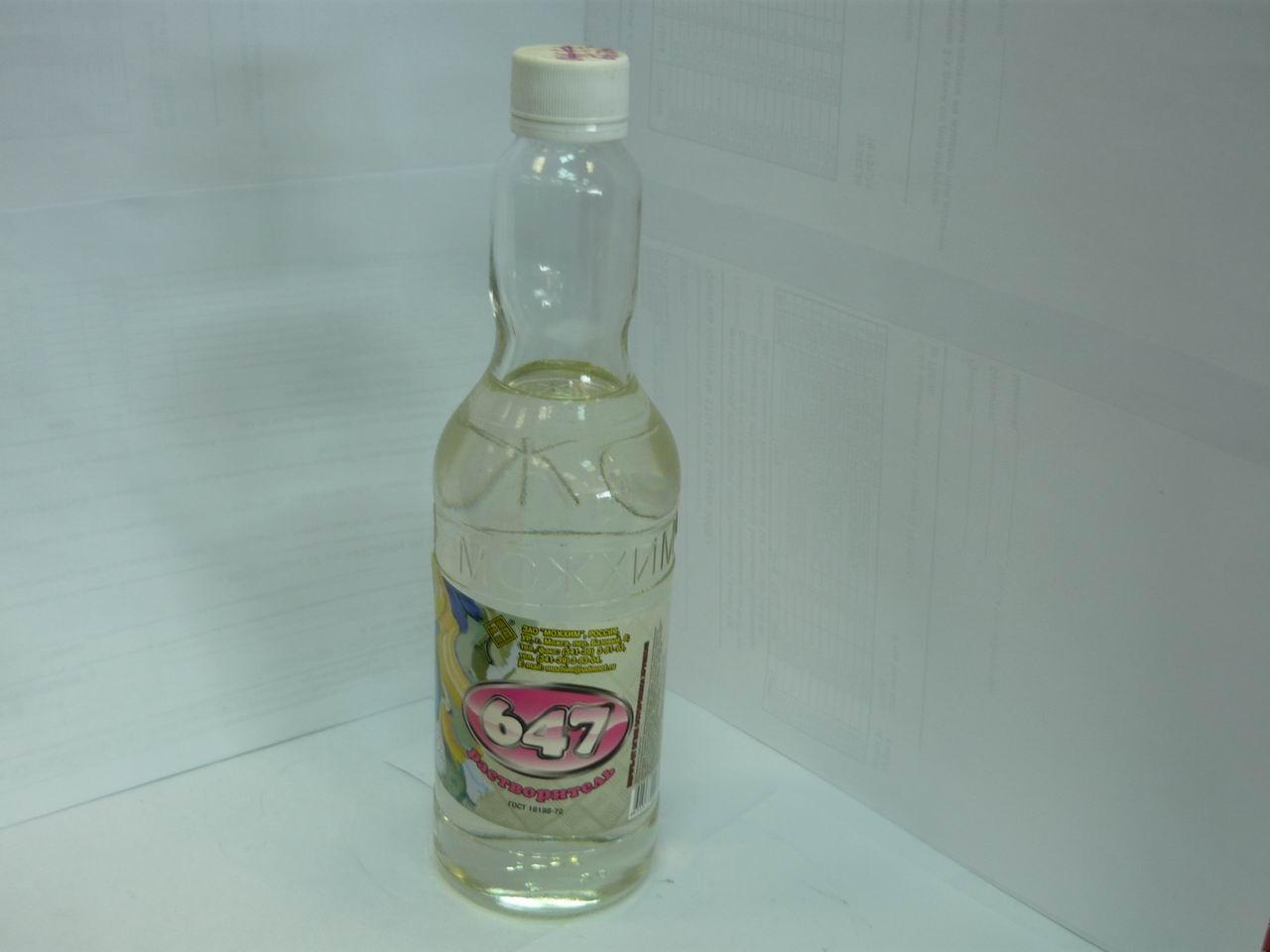 Растворитель в бутылке
