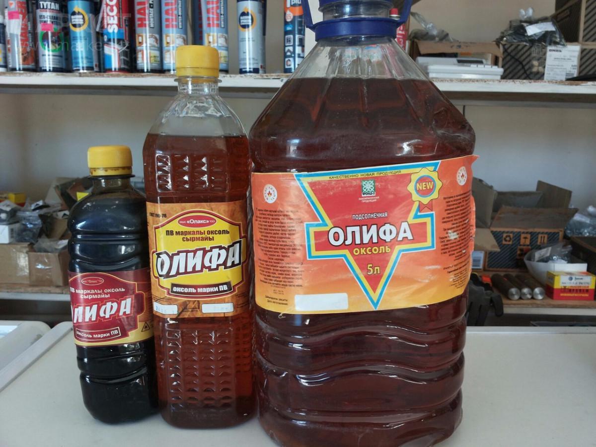Олифа в бутылках