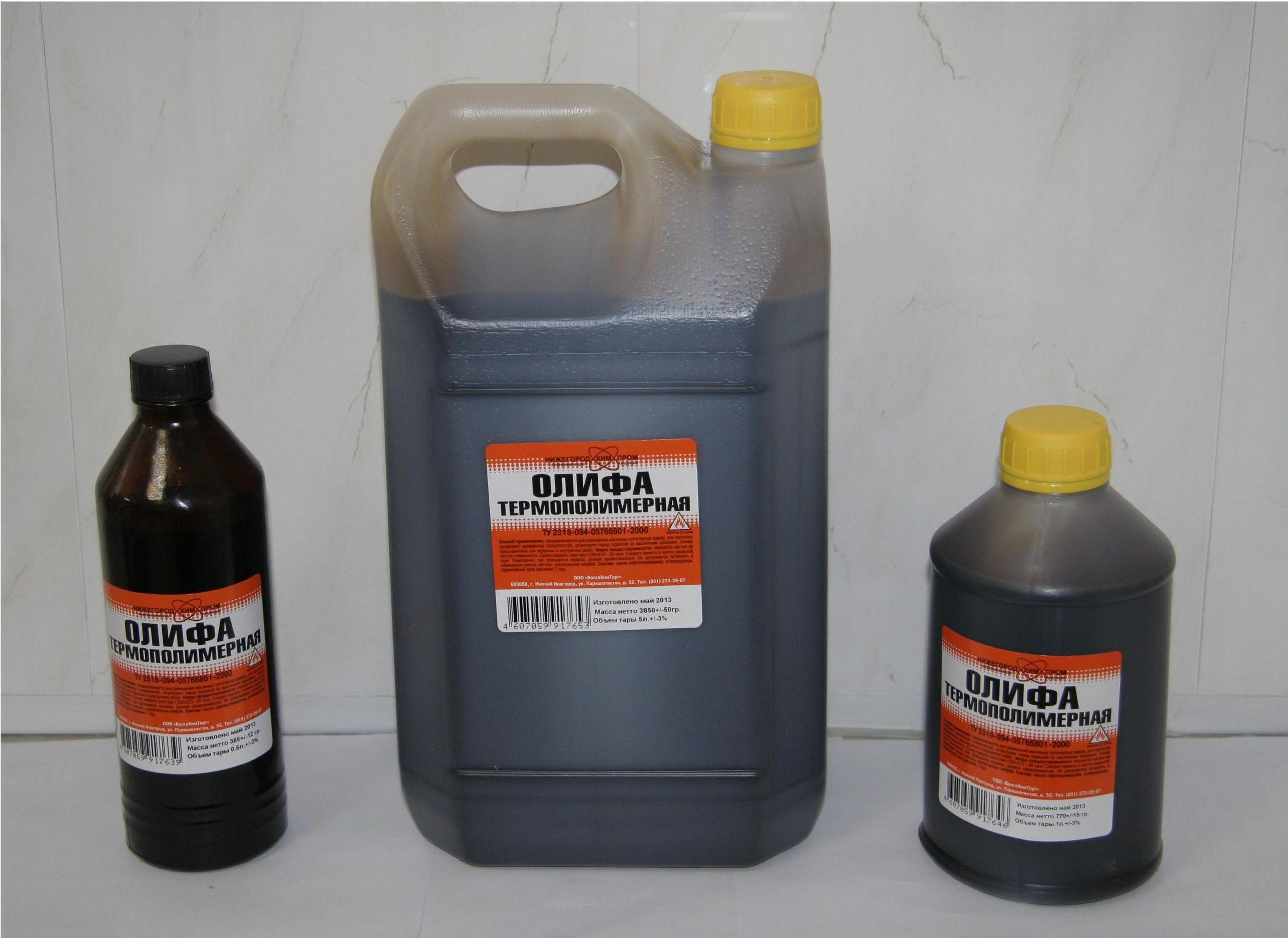 Синтетическая олифа