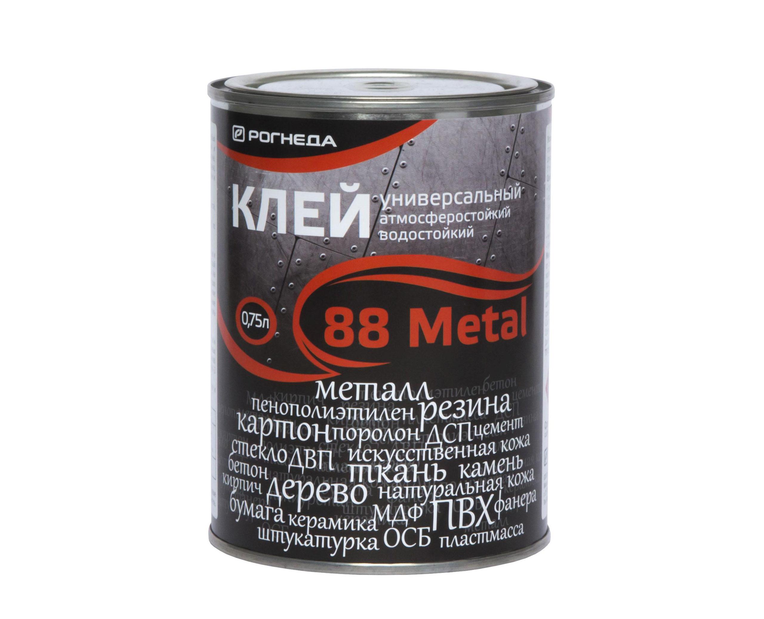 Клей 88-Metal