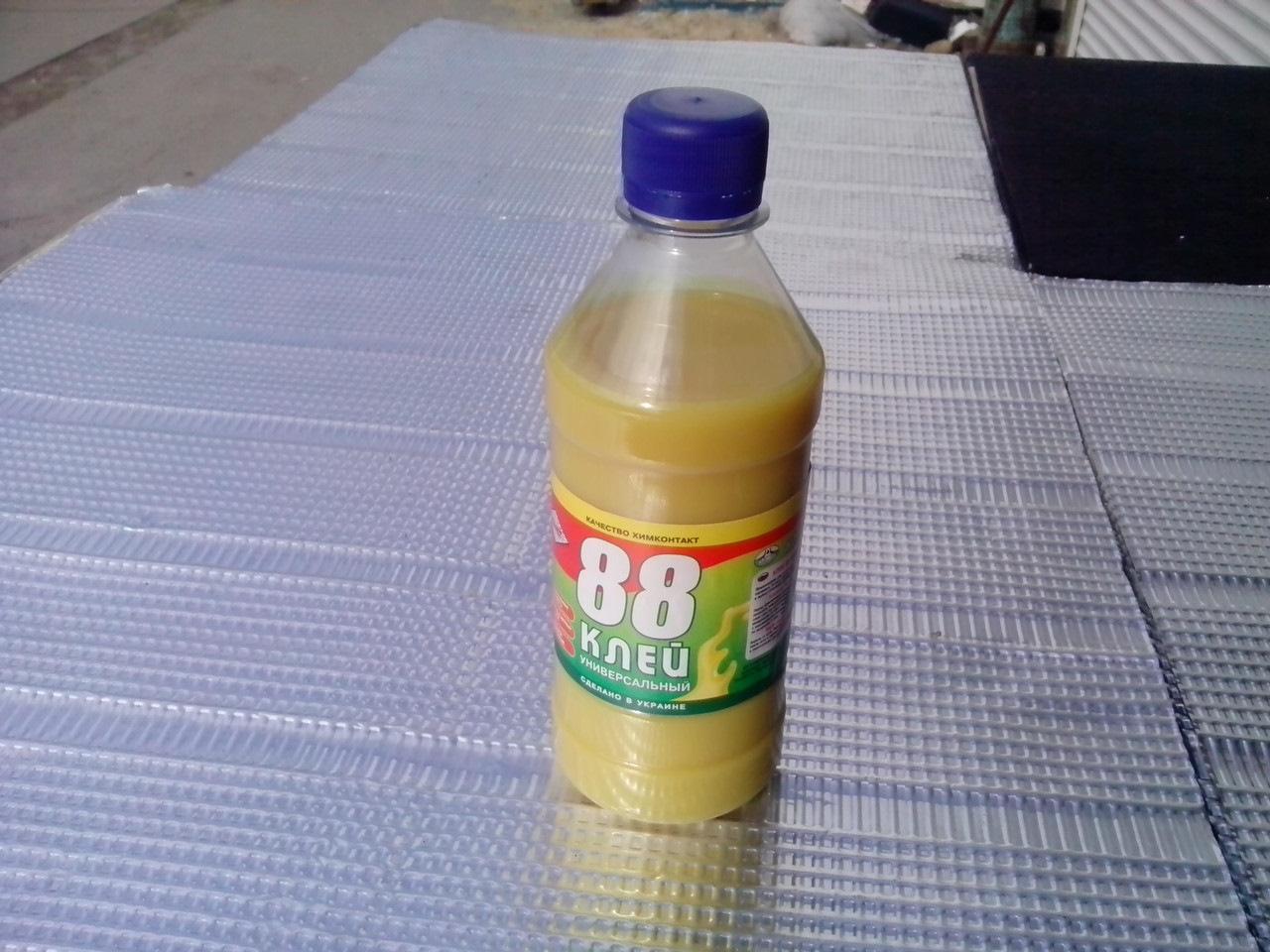 Клей 88 в бутылке