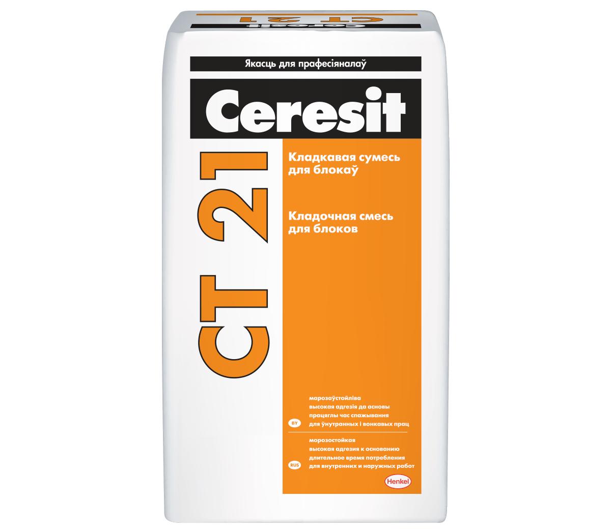 Клей Cerezit ST21