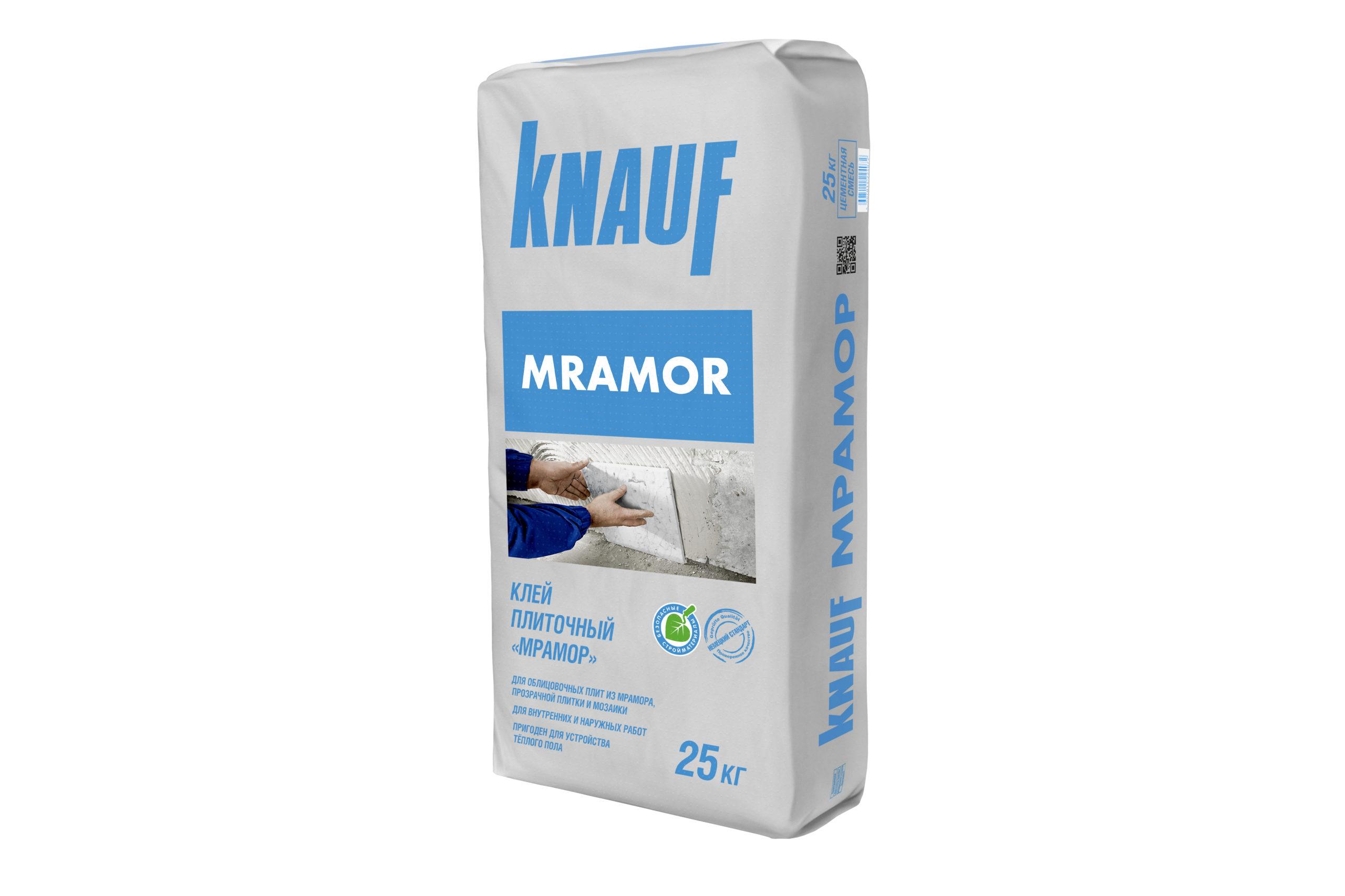 Клей Knauf Mramor