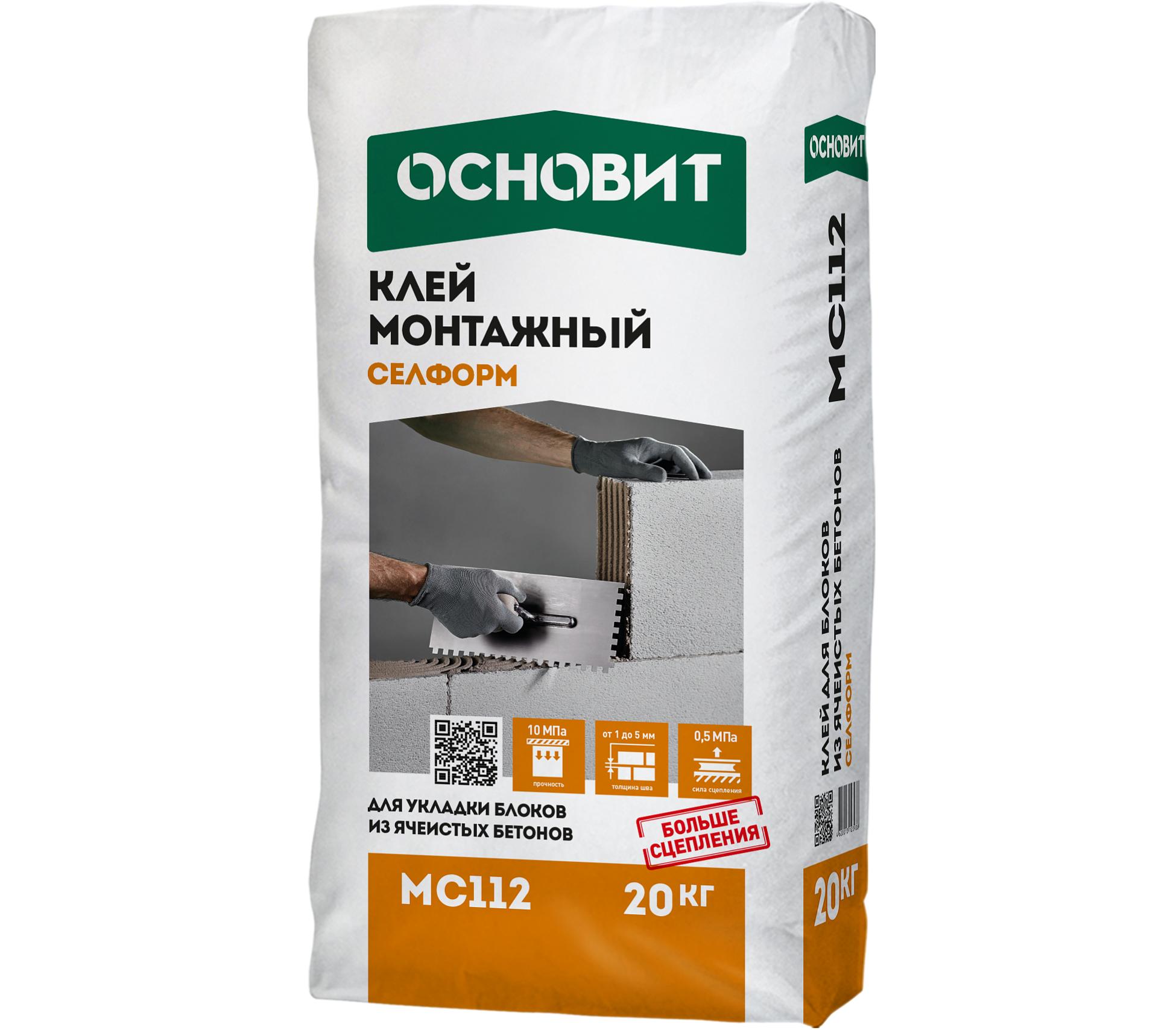 Клей Osnovit Selform T112
