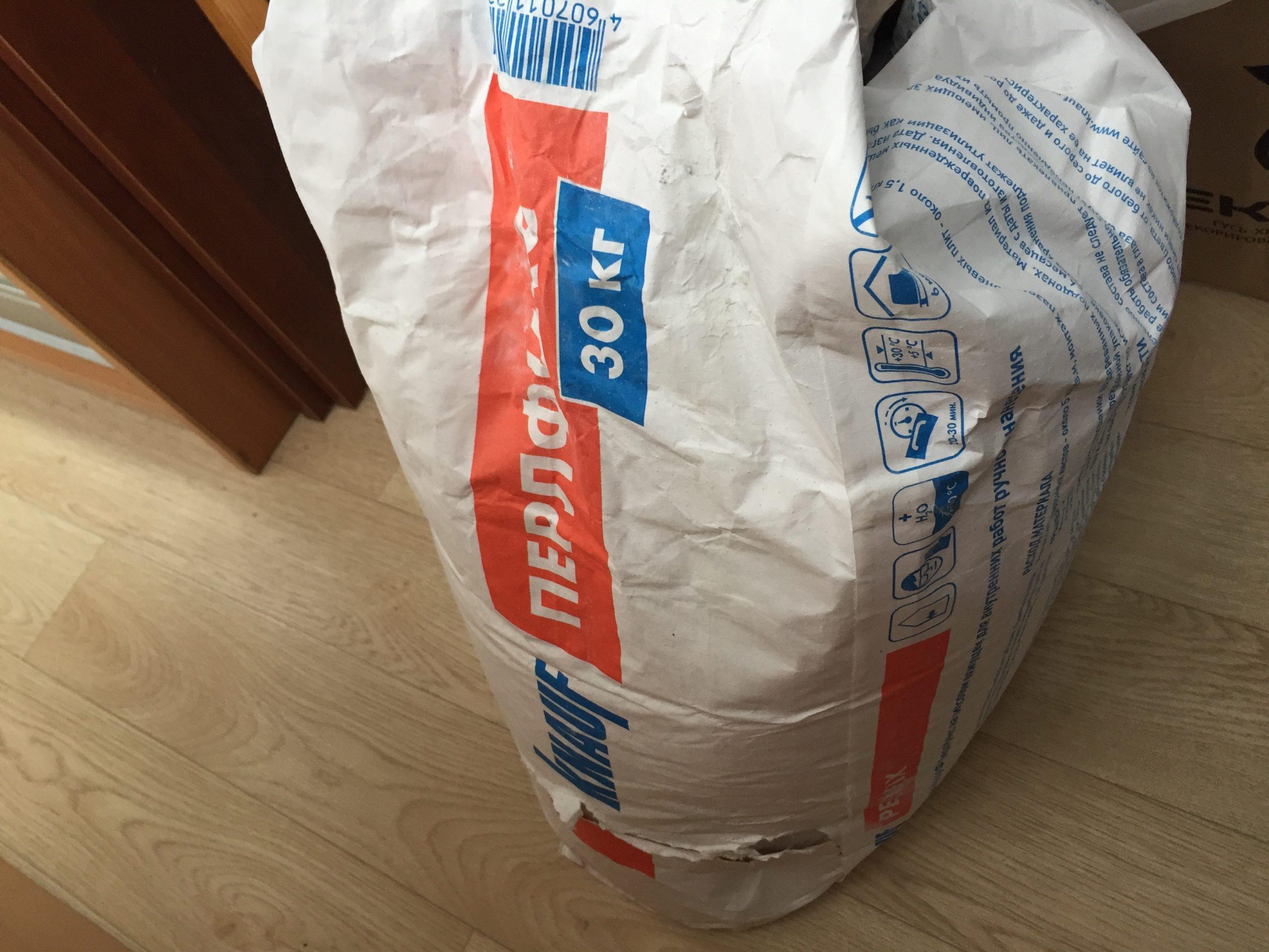 Клей Perlfix в упаковке