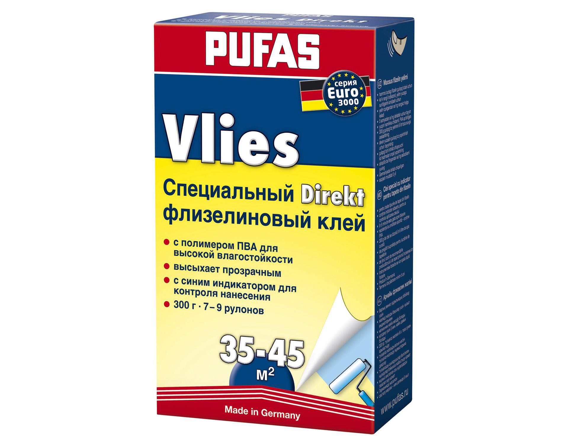 Клей Pufas