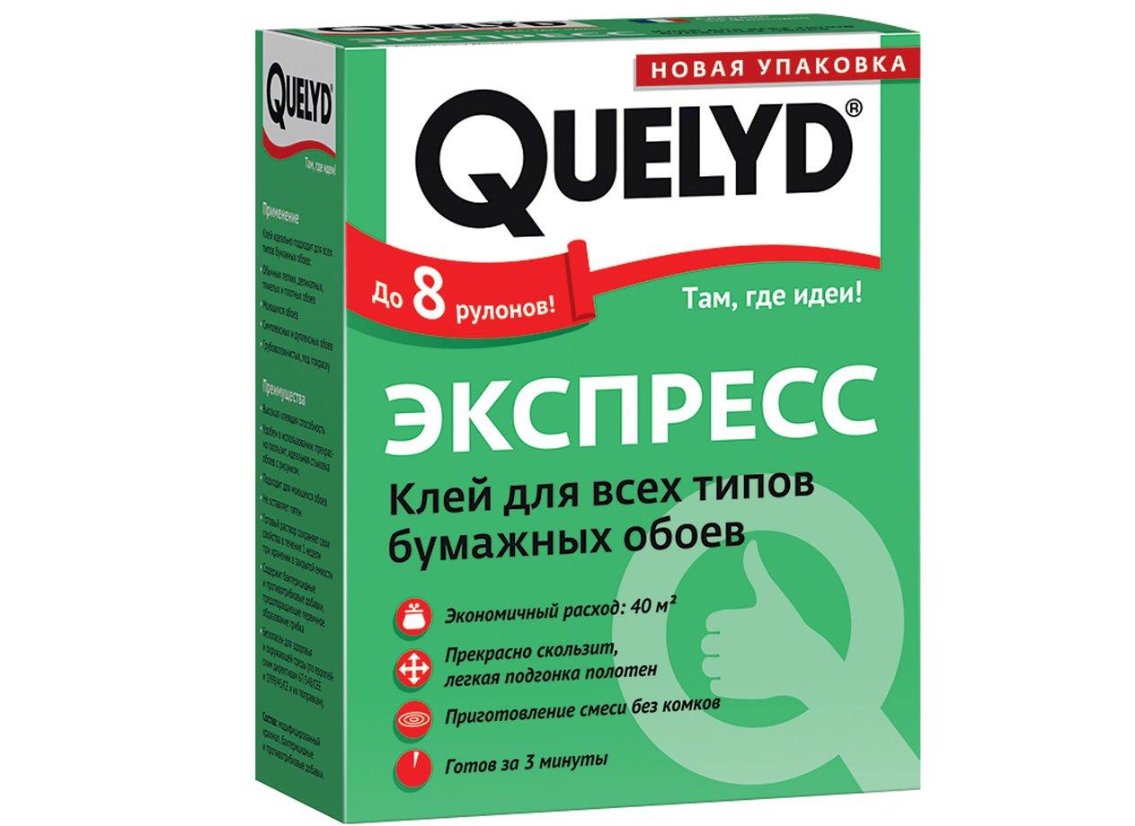 Клей Quelyd «Экспресс»