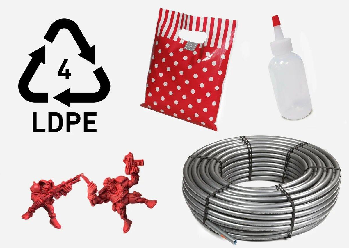 Фото пластика LDPE