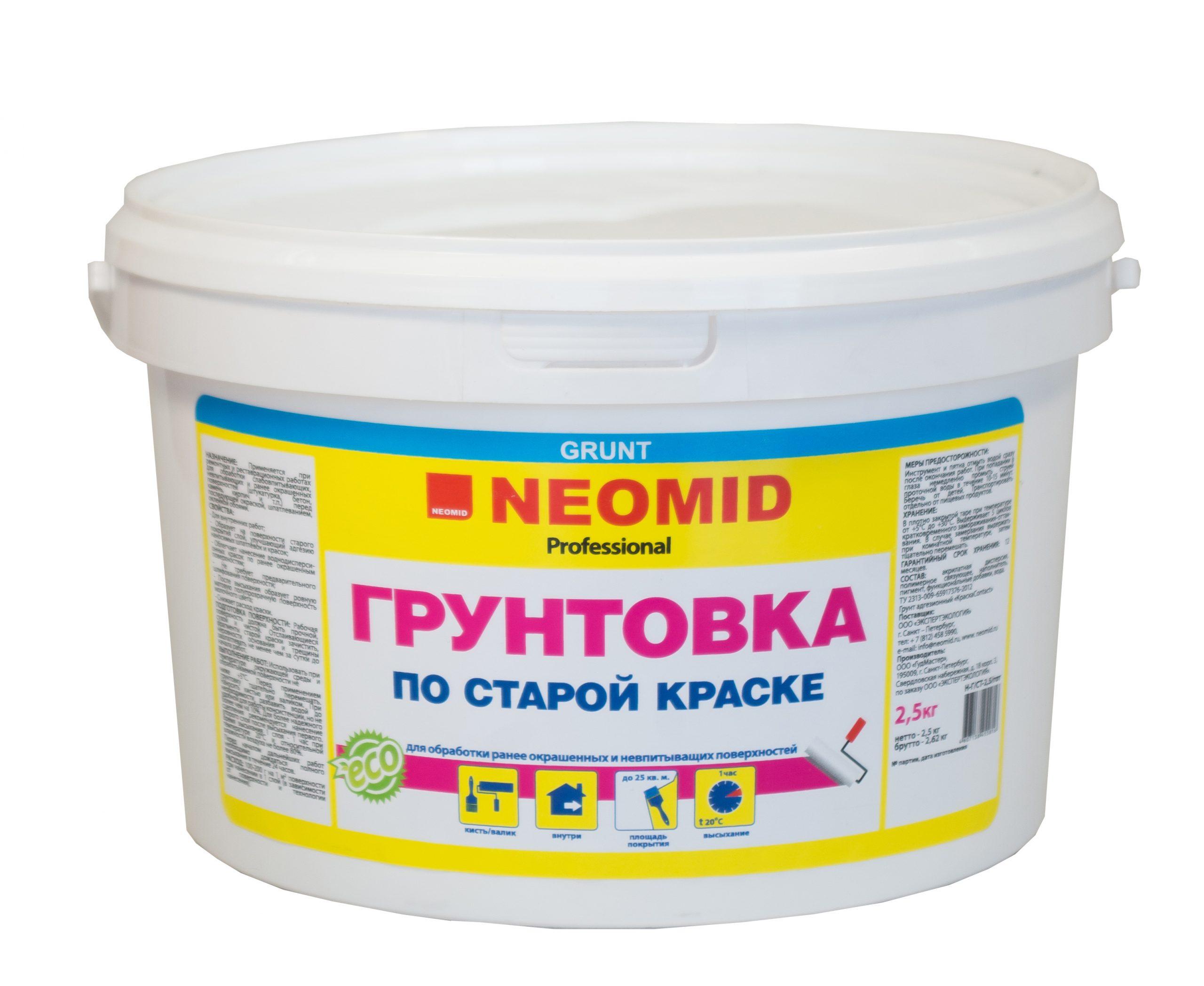 Грунтовка Neomid