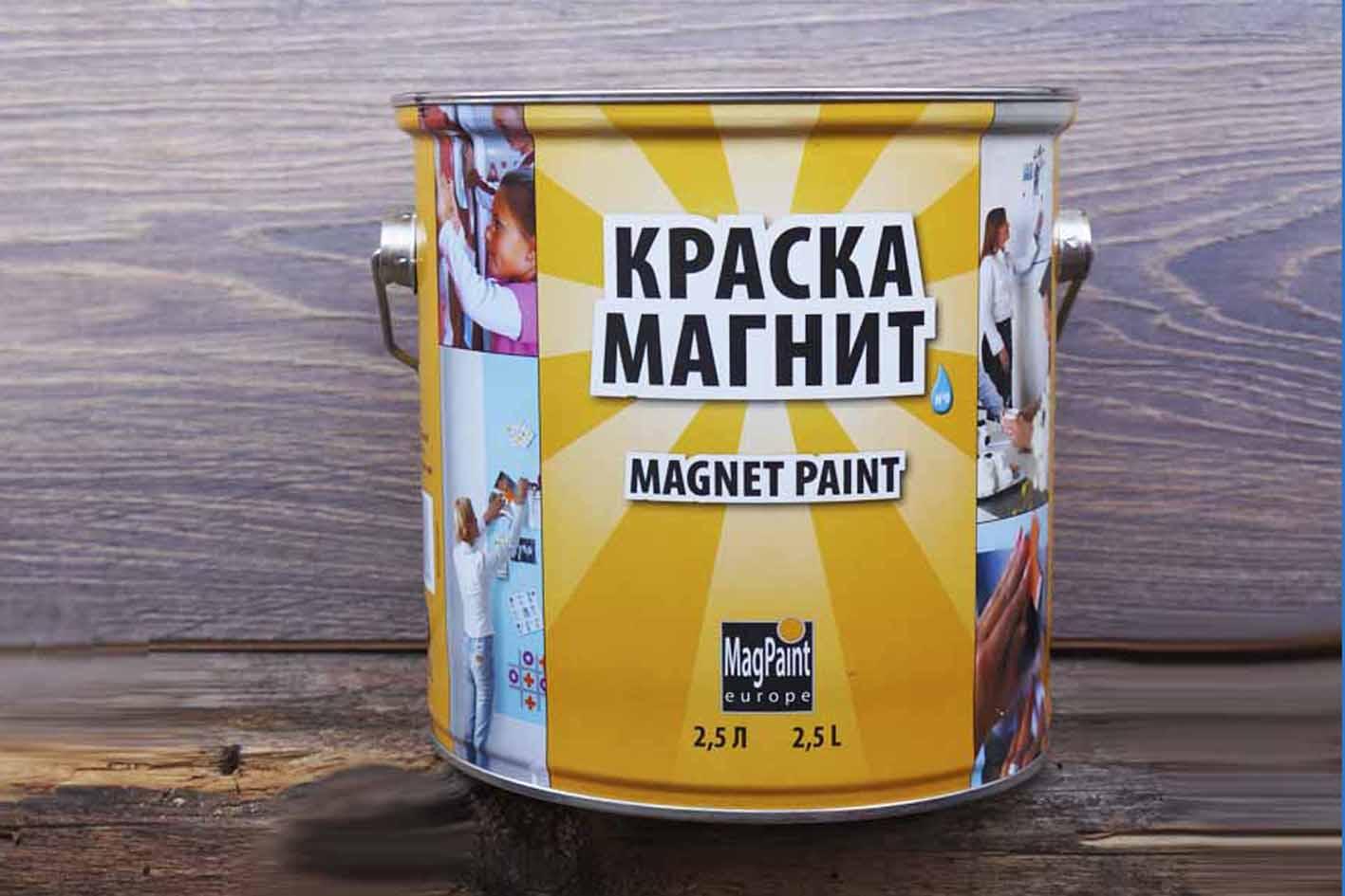 Фото краски «Magnet Paint»