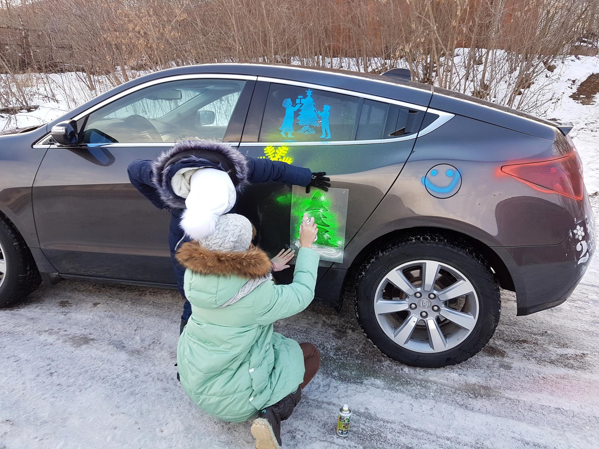 Нанесение рисунков на машину