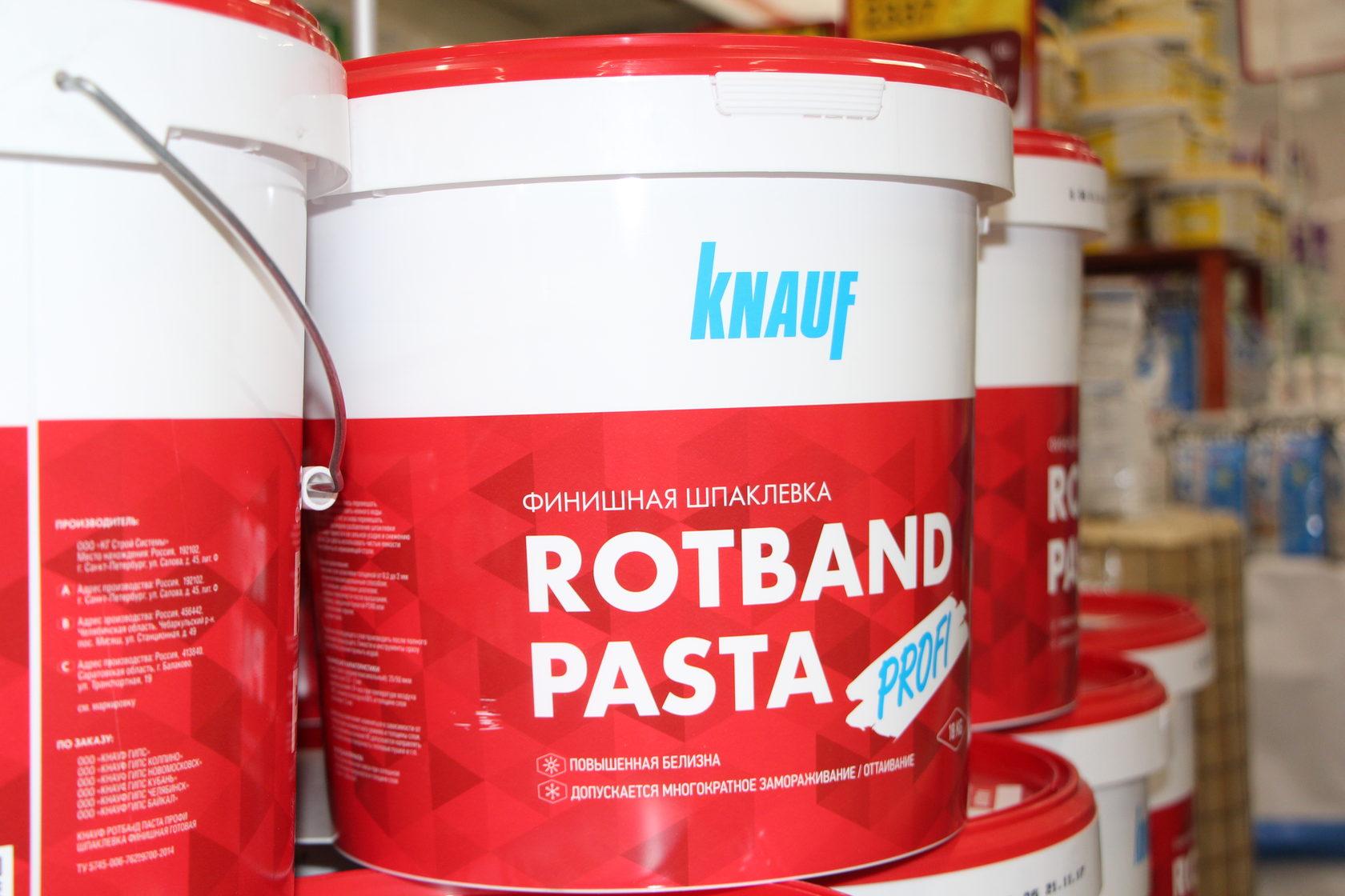 Шпаклевка Rotband Pasta-Profi