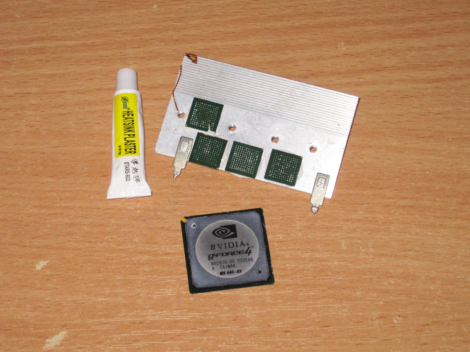 Склейка радиатора на чип