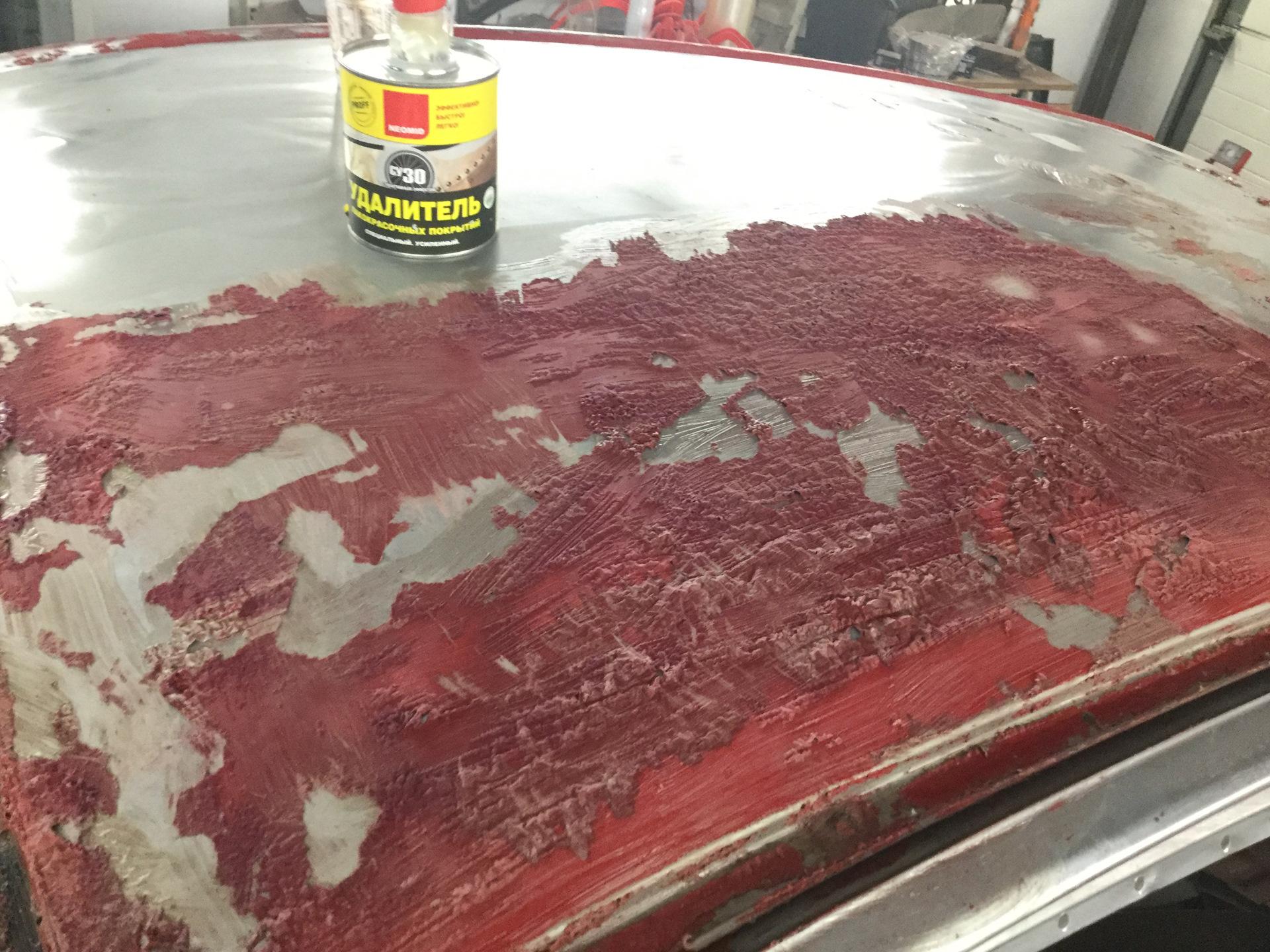 Удалитель для краски