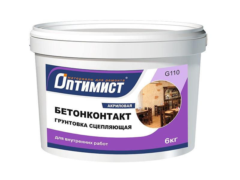 Бетоноконтакт «Оптимист»