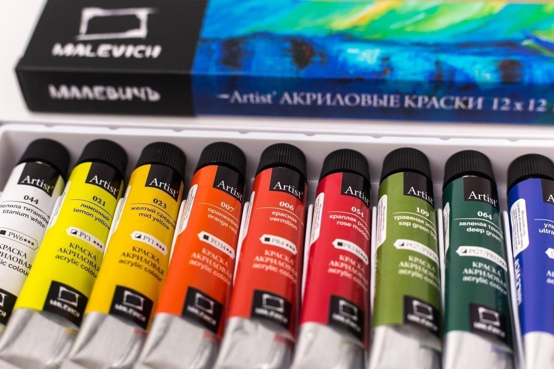Акриловые краски