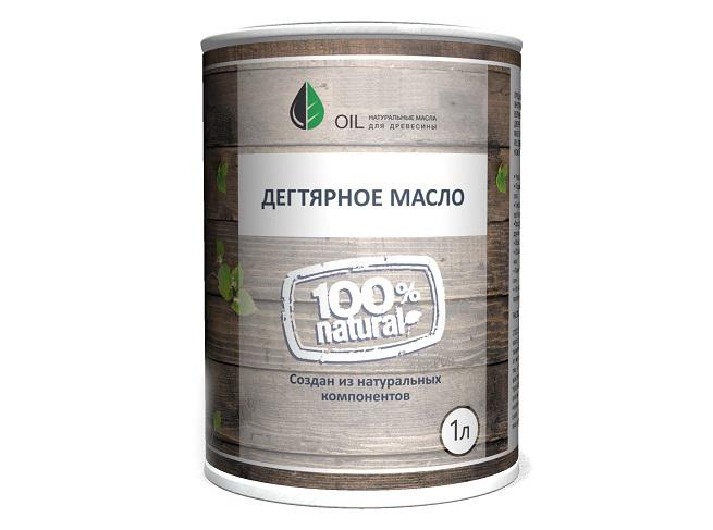 Дегтярное масло