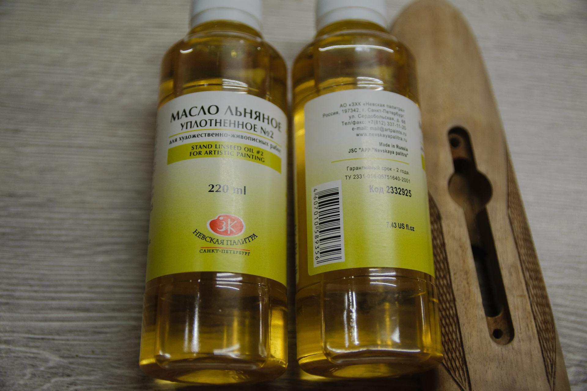 Фото льняного масла