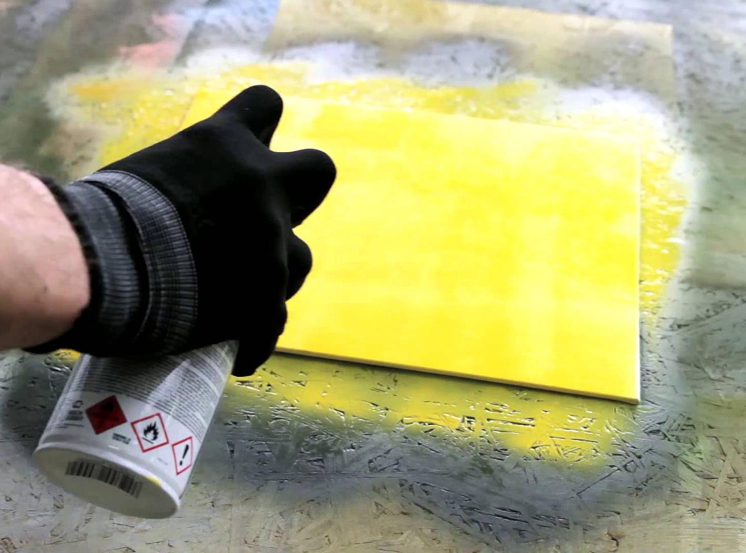 Распыление краски