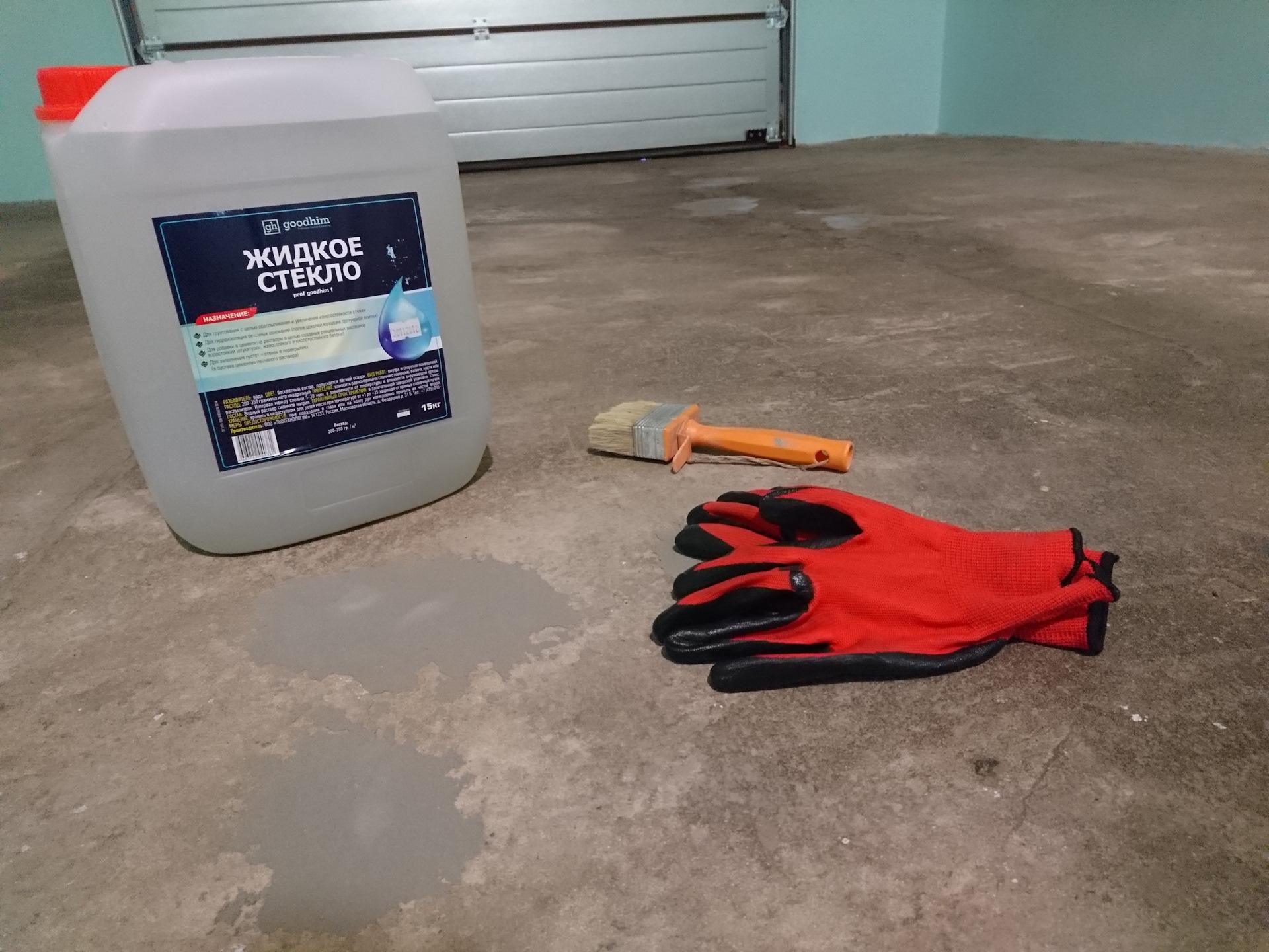 Жидкое стекло для бетона