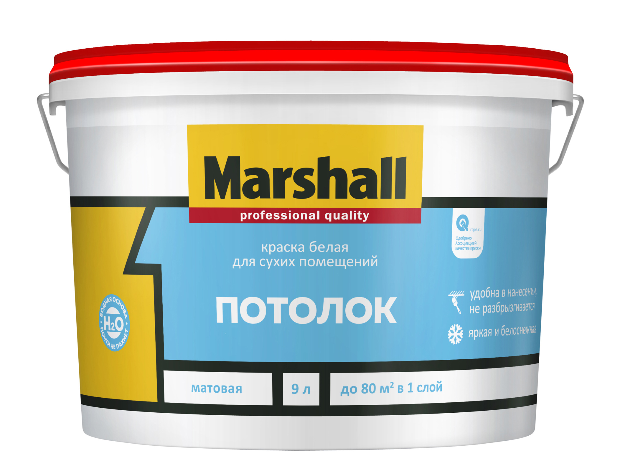 Краска Маршал для потолка
