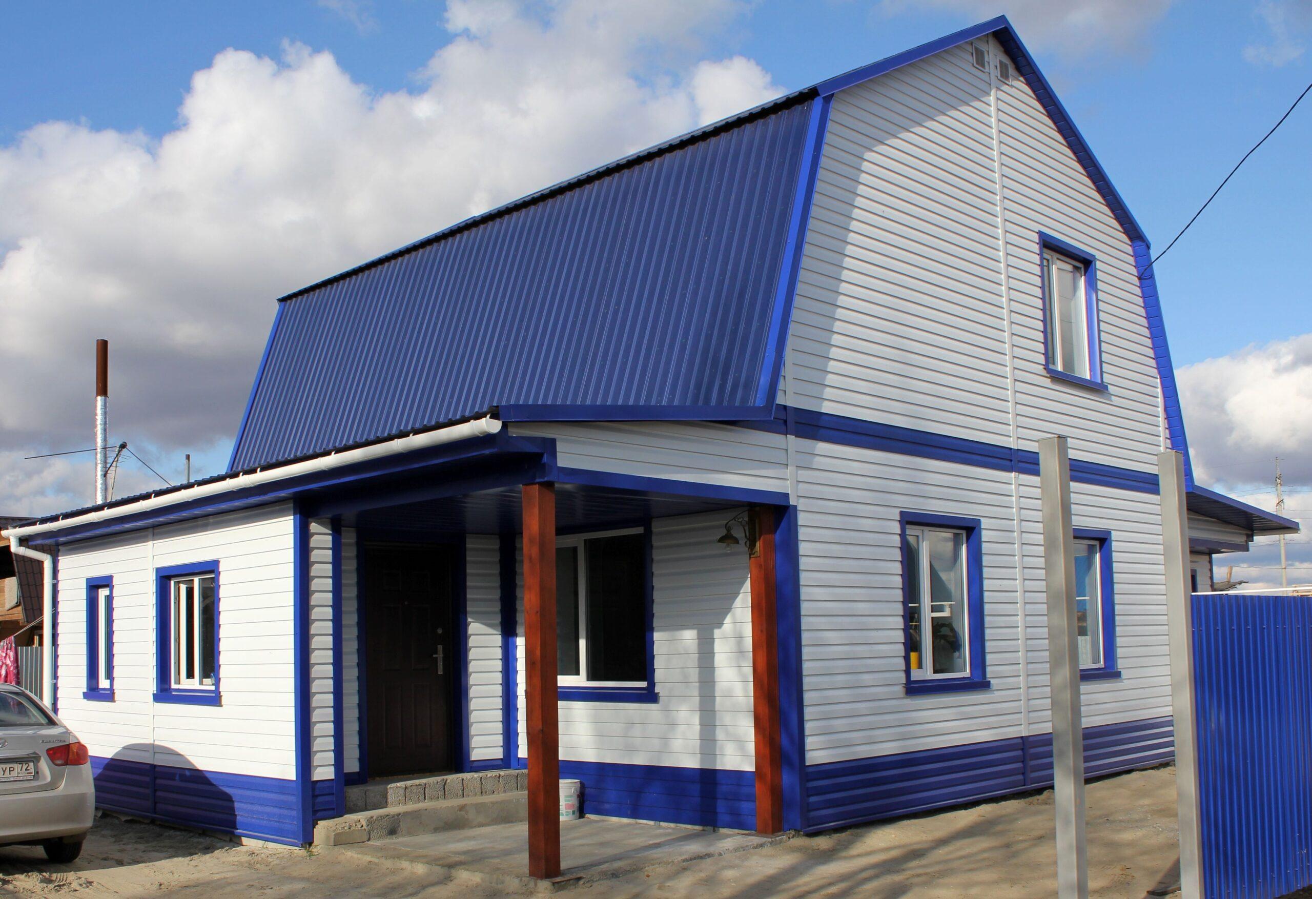 Сайдинг под синюю крышу