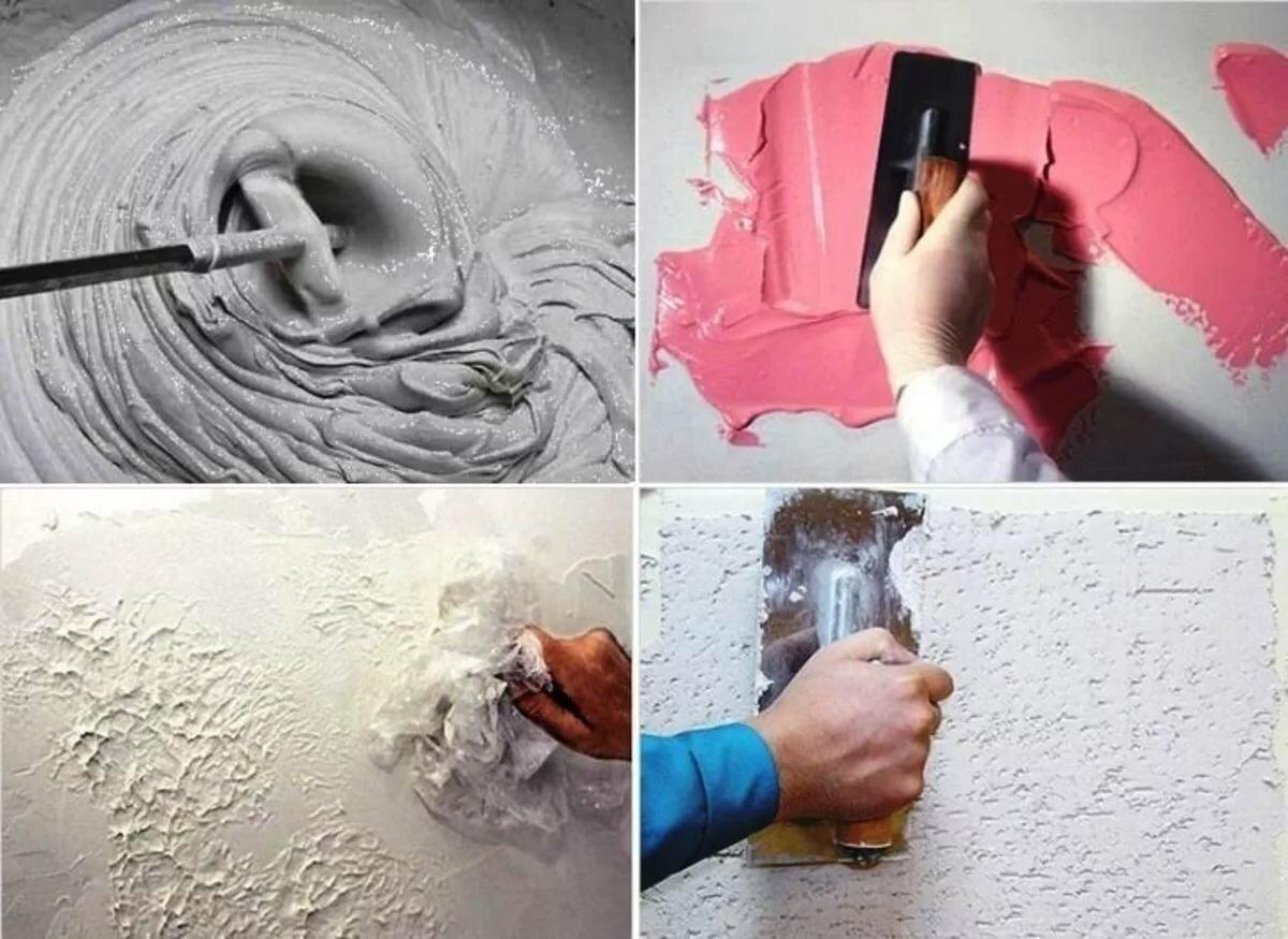 Структурная краска своими руками