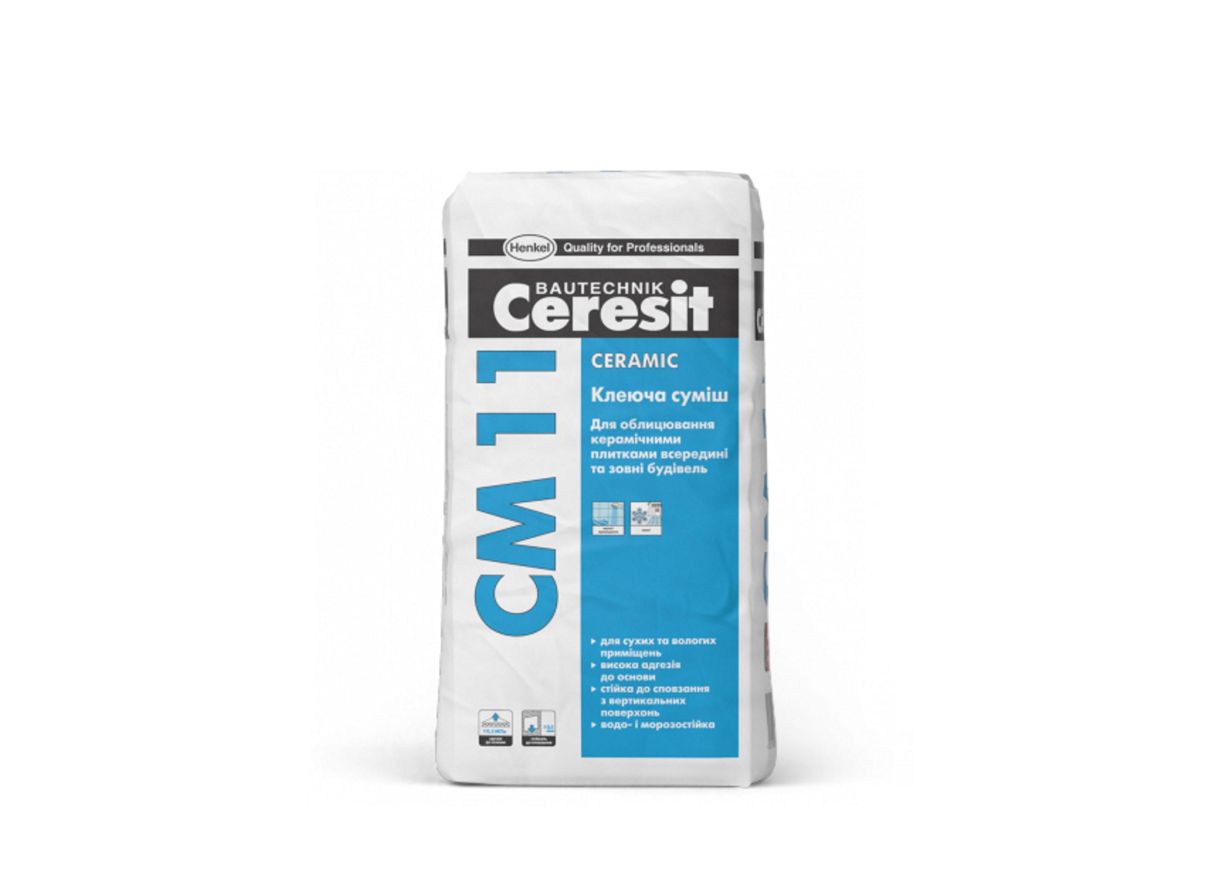 Клей Ceresit SM11
