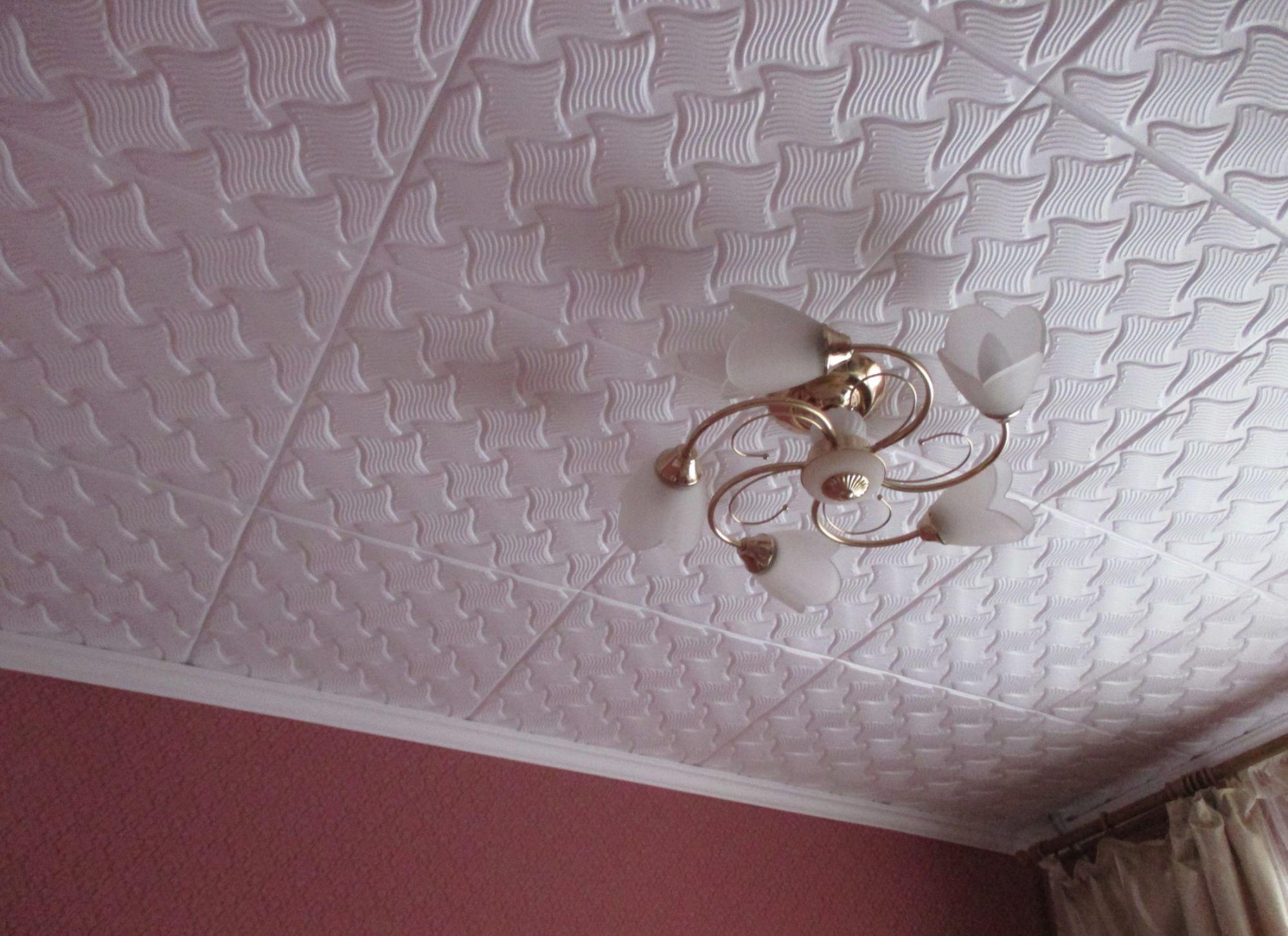 Плитки на потолке
