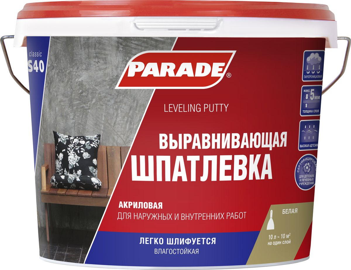 Шпаклевка PARADE S40
