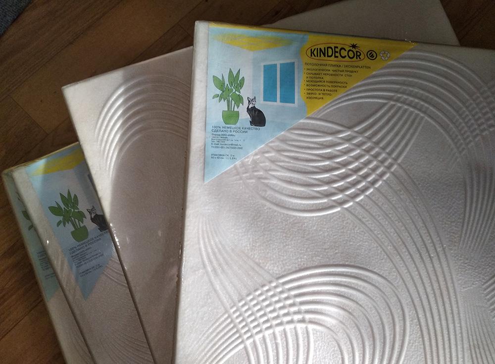 Упаковки потолочной плитки