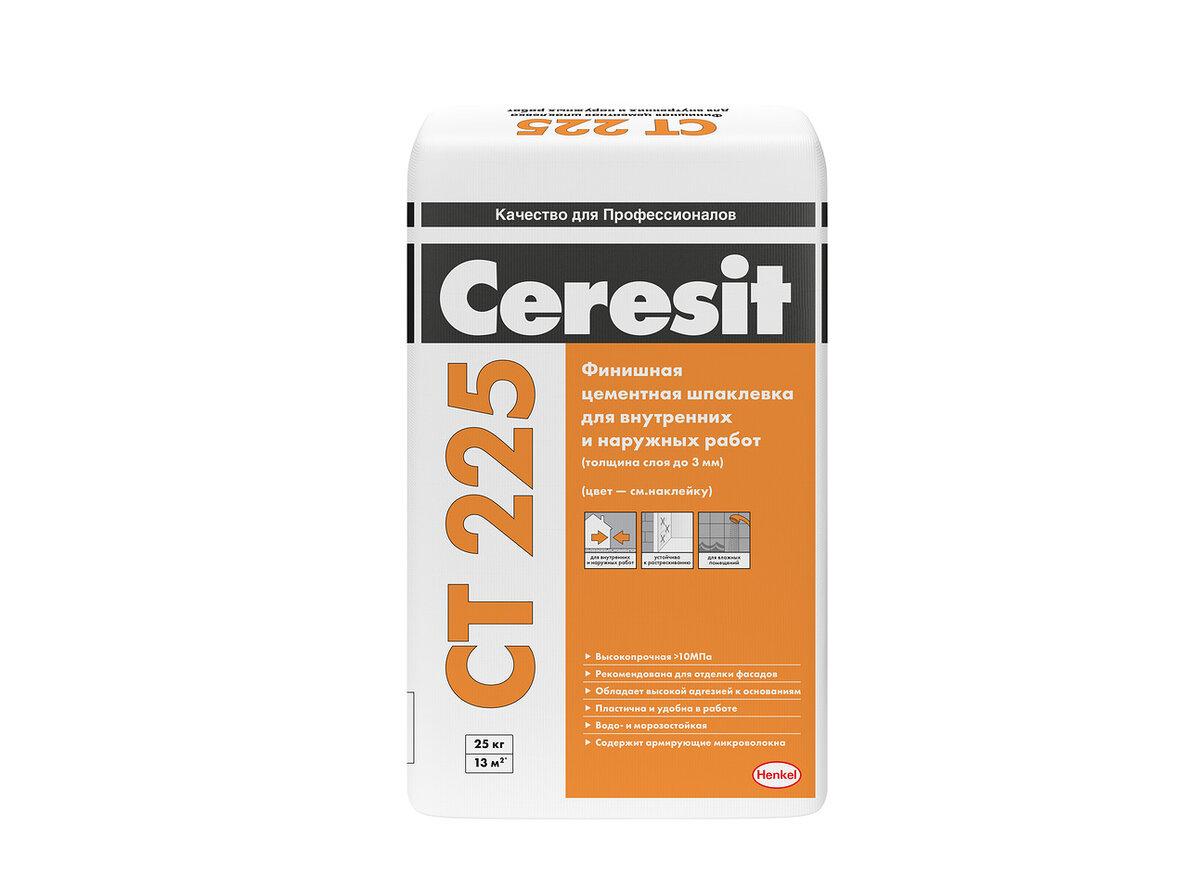 Шпаклевка Ceresit CT 225
