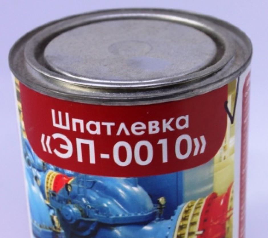 Шпаклевка Эп 0010